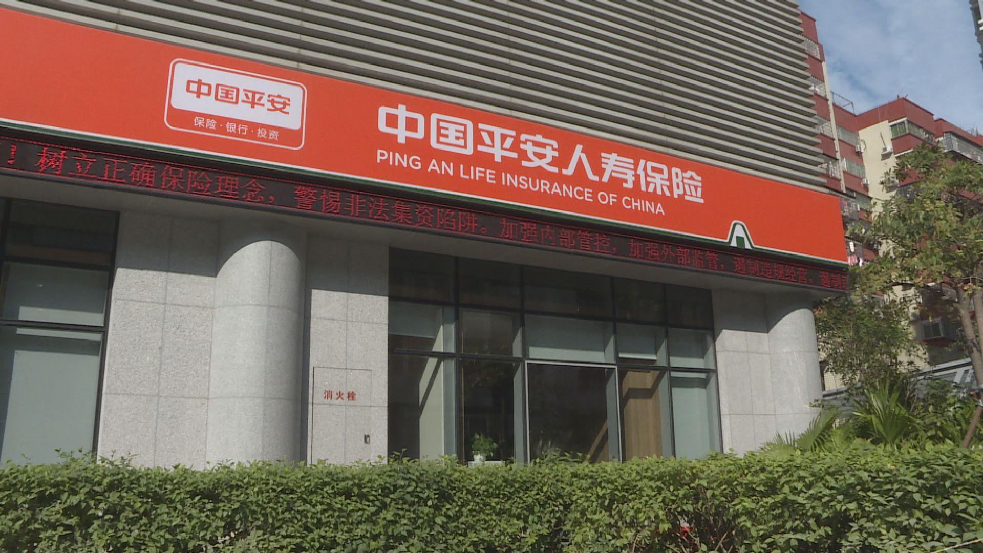 【肺炎疫情】惠譽料中資保險股短期盈利受壓