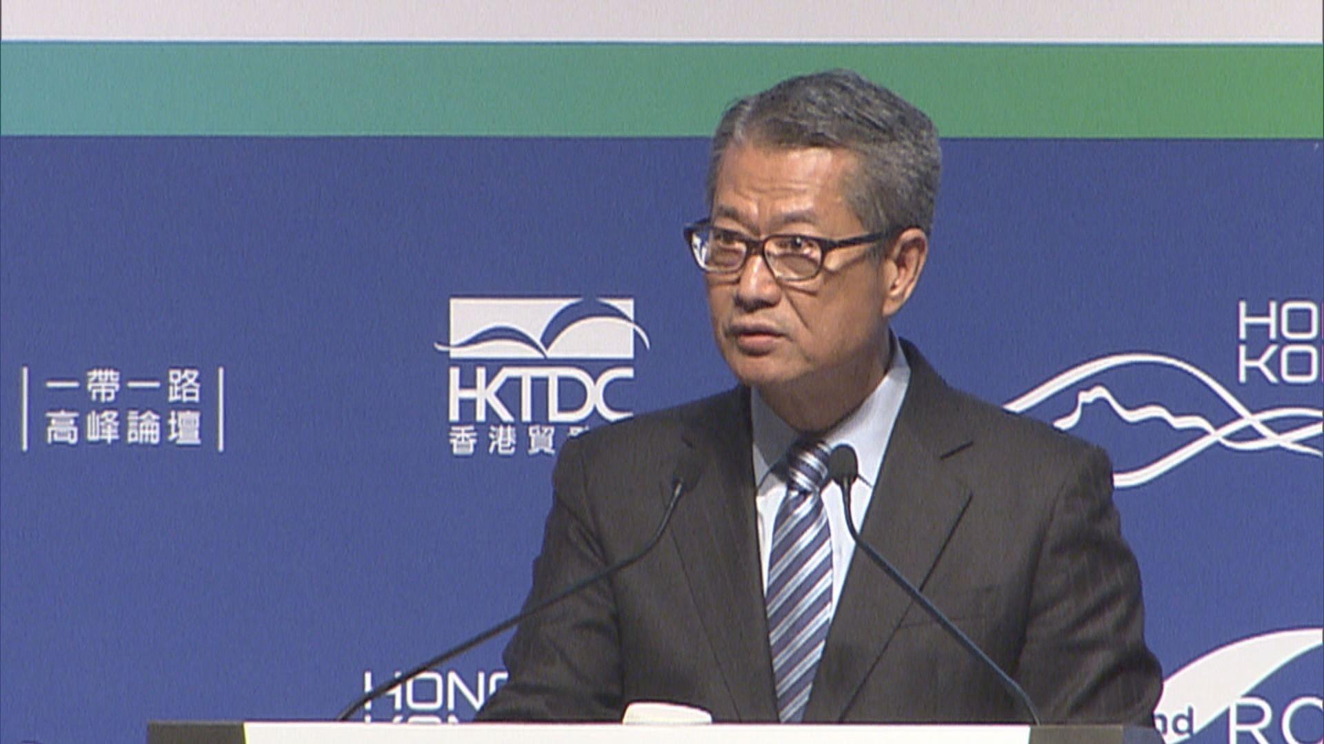 【無削競爭力】陳茂波:一國兩制是香港繁榮穩定基石