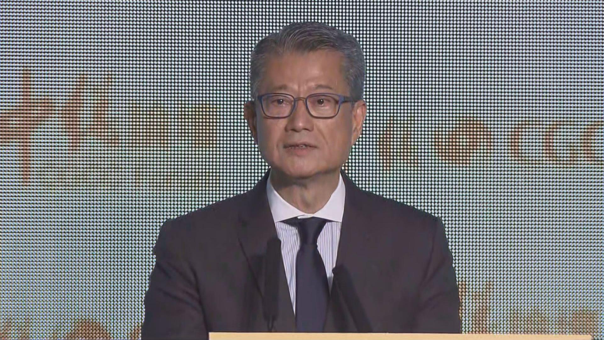 【預算案前瞻】陳茂波:環球經濟起伏不定 市民要做好部署