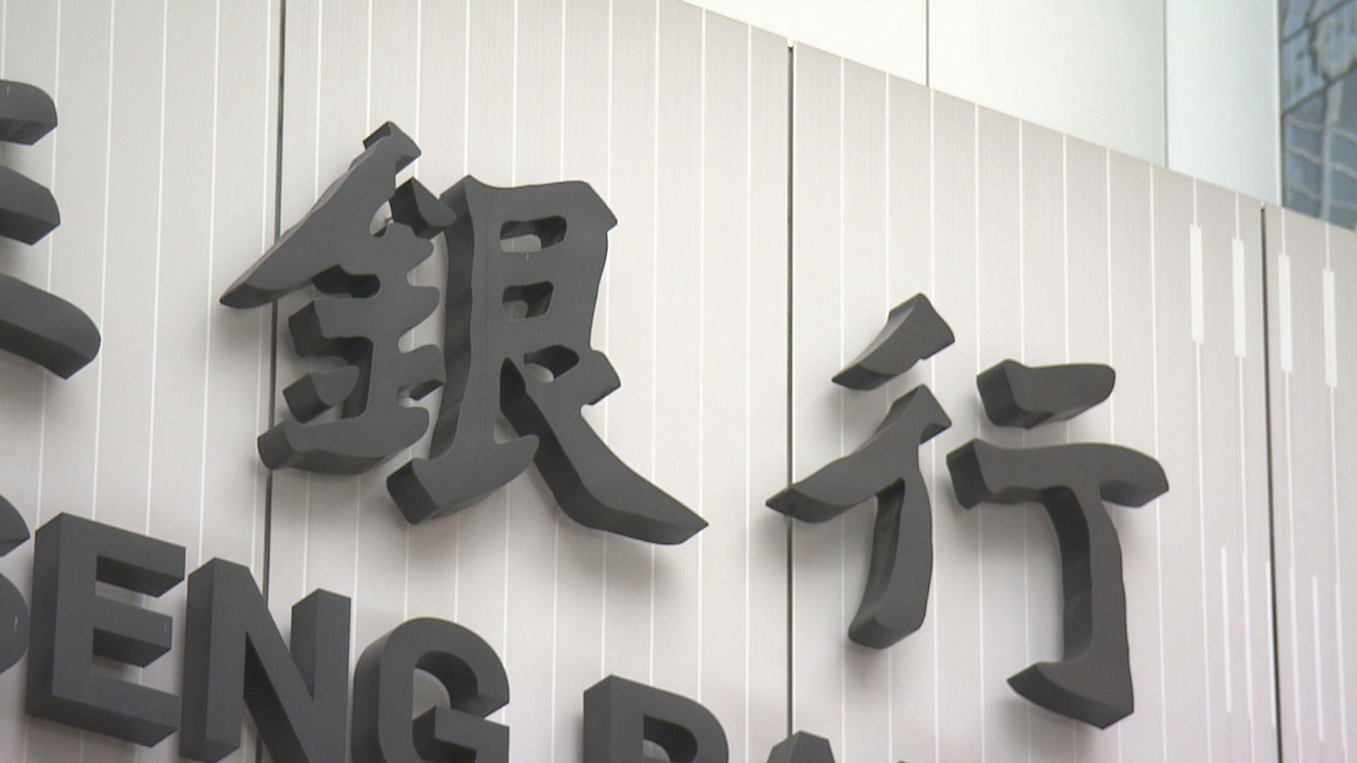 【示威頻繁】陳茂波:未見導致資金明顯流出本港