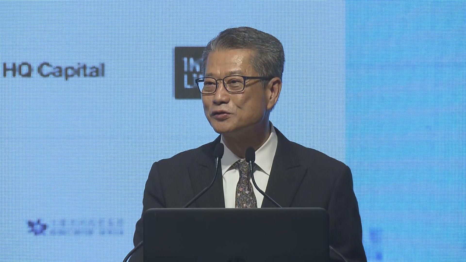 【經濟挑戰】陳茂波:中美簽署協議屬好消息 但仍存在複雜問題