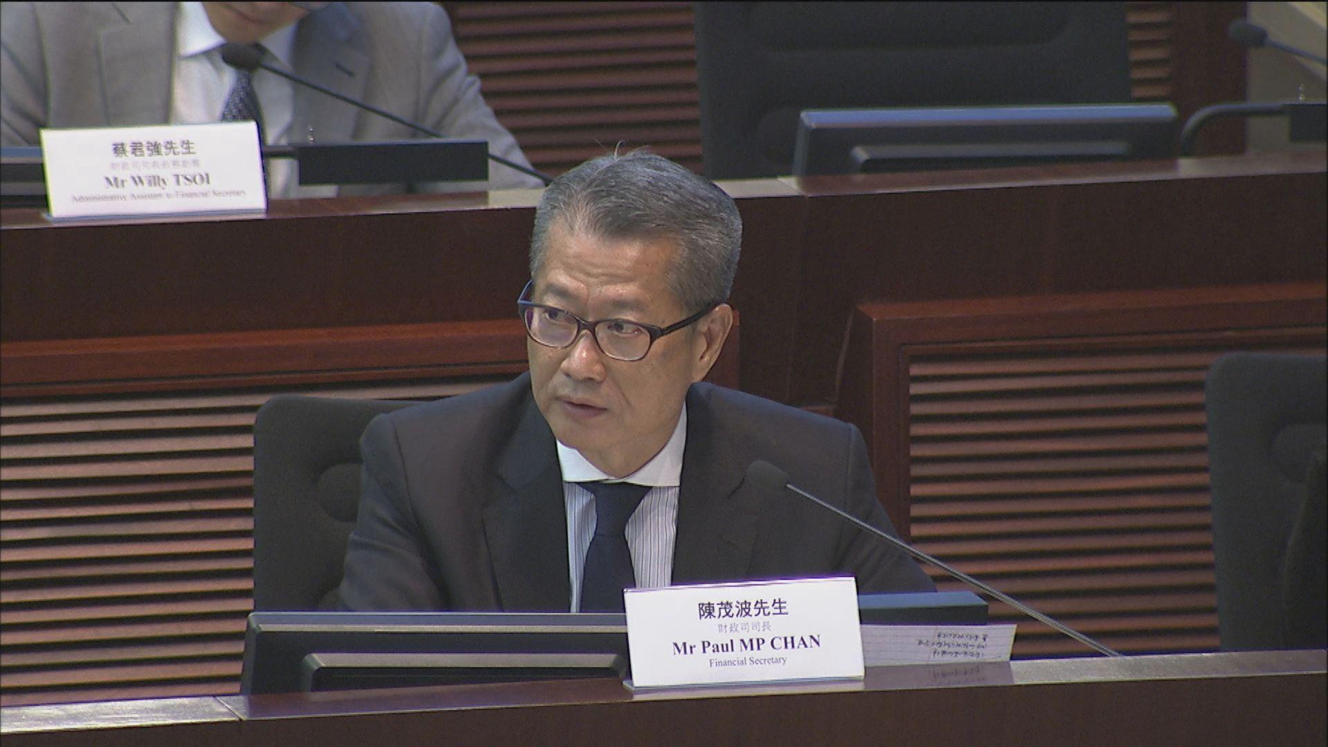 【15年首次】陳茂波指本財年政府將錄得赤字