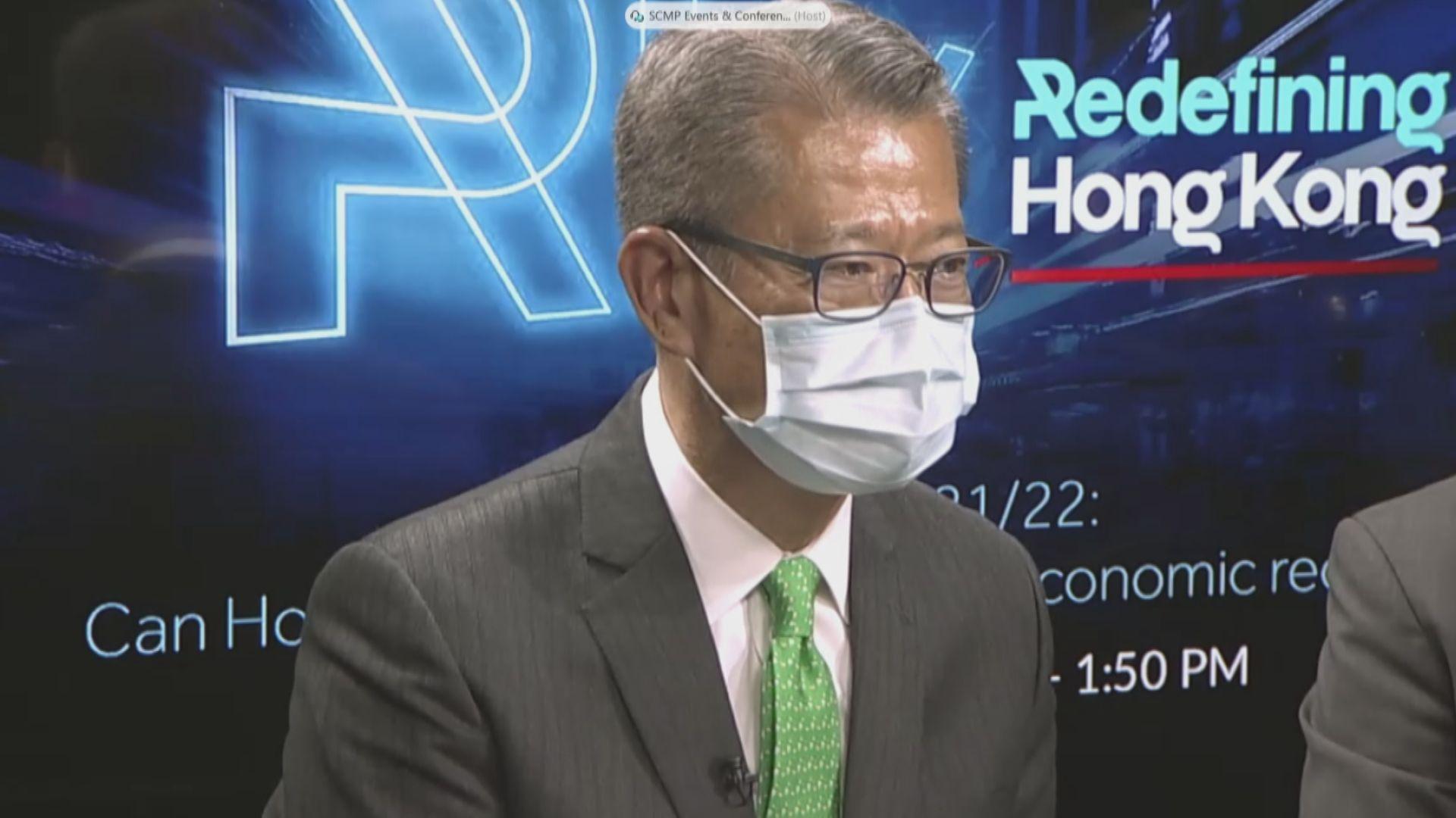 陳茂波:盼「南向債券通」最快下半年初開通