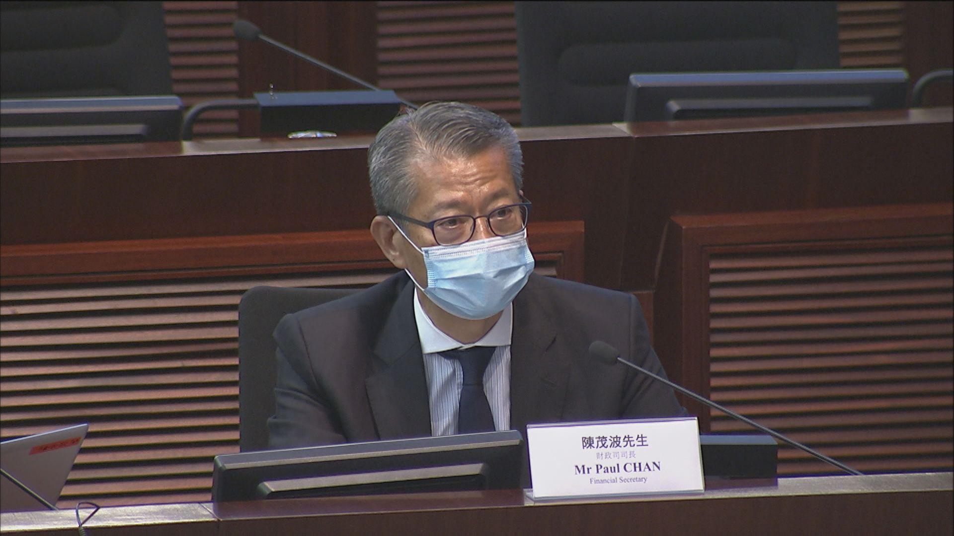 【港區國安法】陳茂波:有利本港營商及投資環境