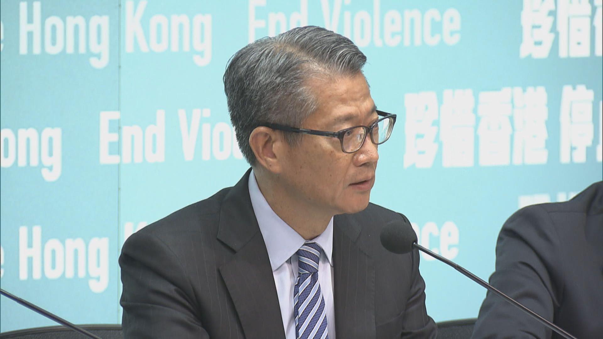 【引緊急法】陳茂波:不會實施外匯管制