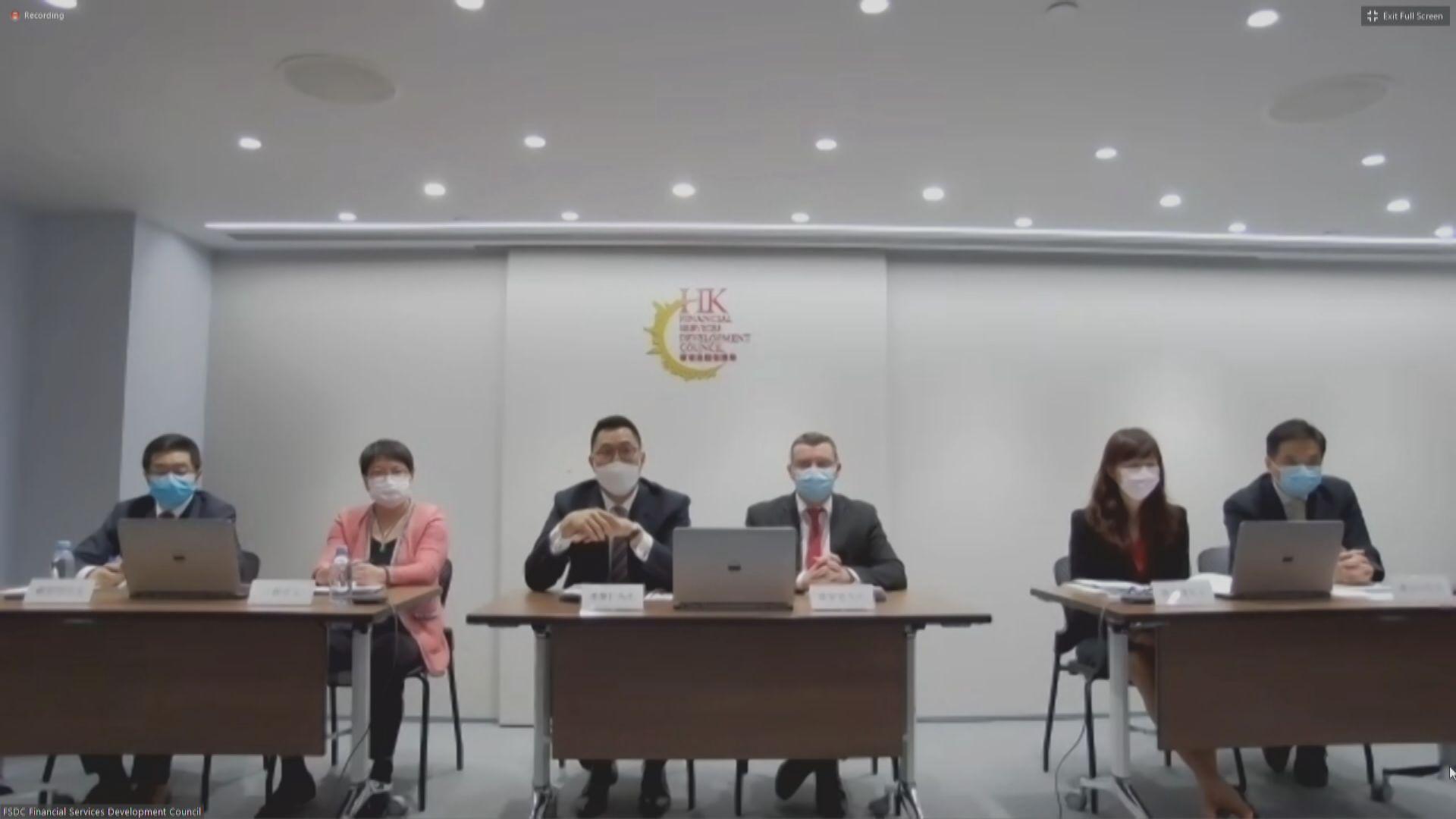 美國撤香港特殊待遇 金發局:毋須過份憂慮