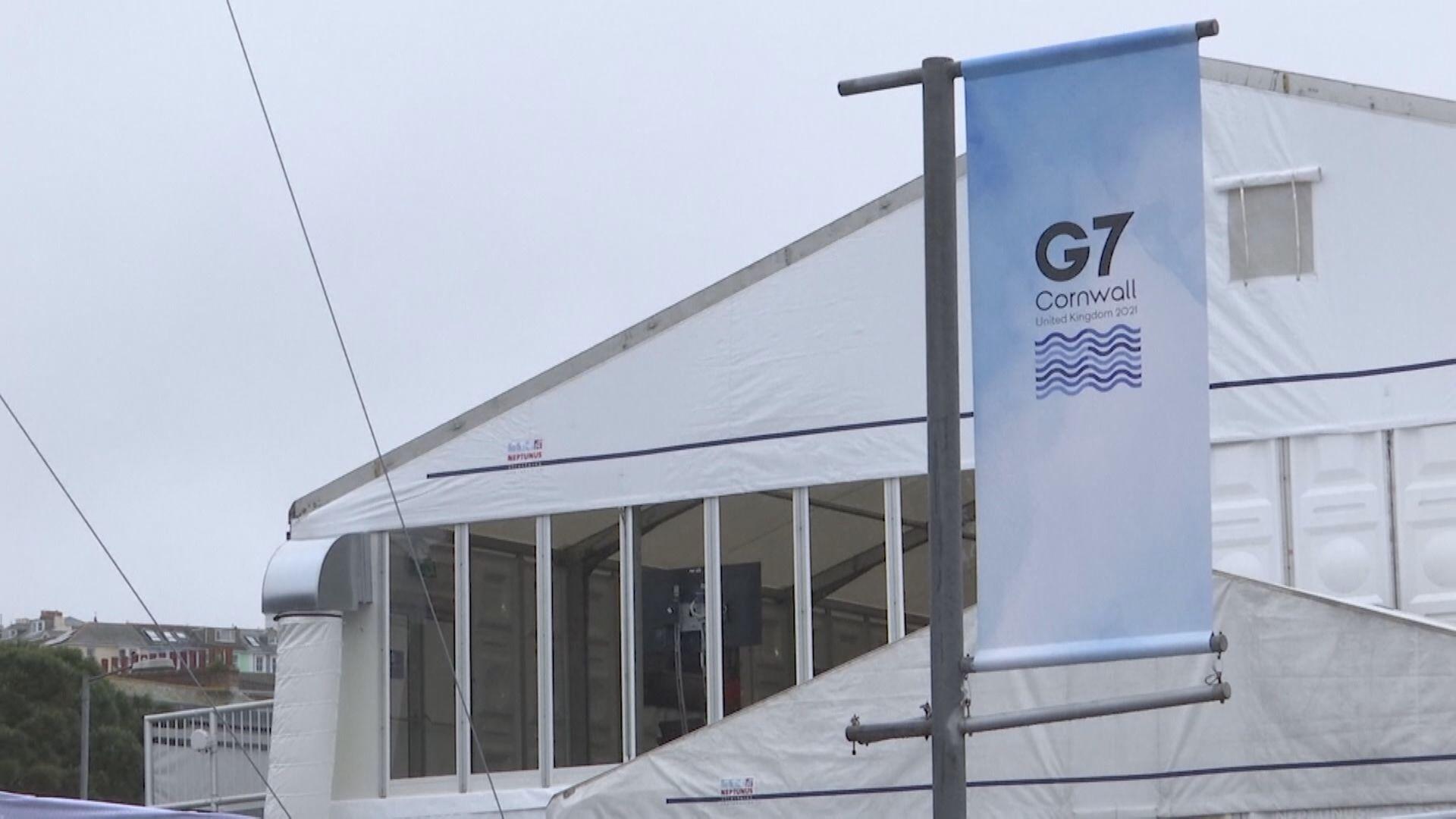 G7峰會!七國領袖聚首 傾抗疫、疫後經濟復甦等