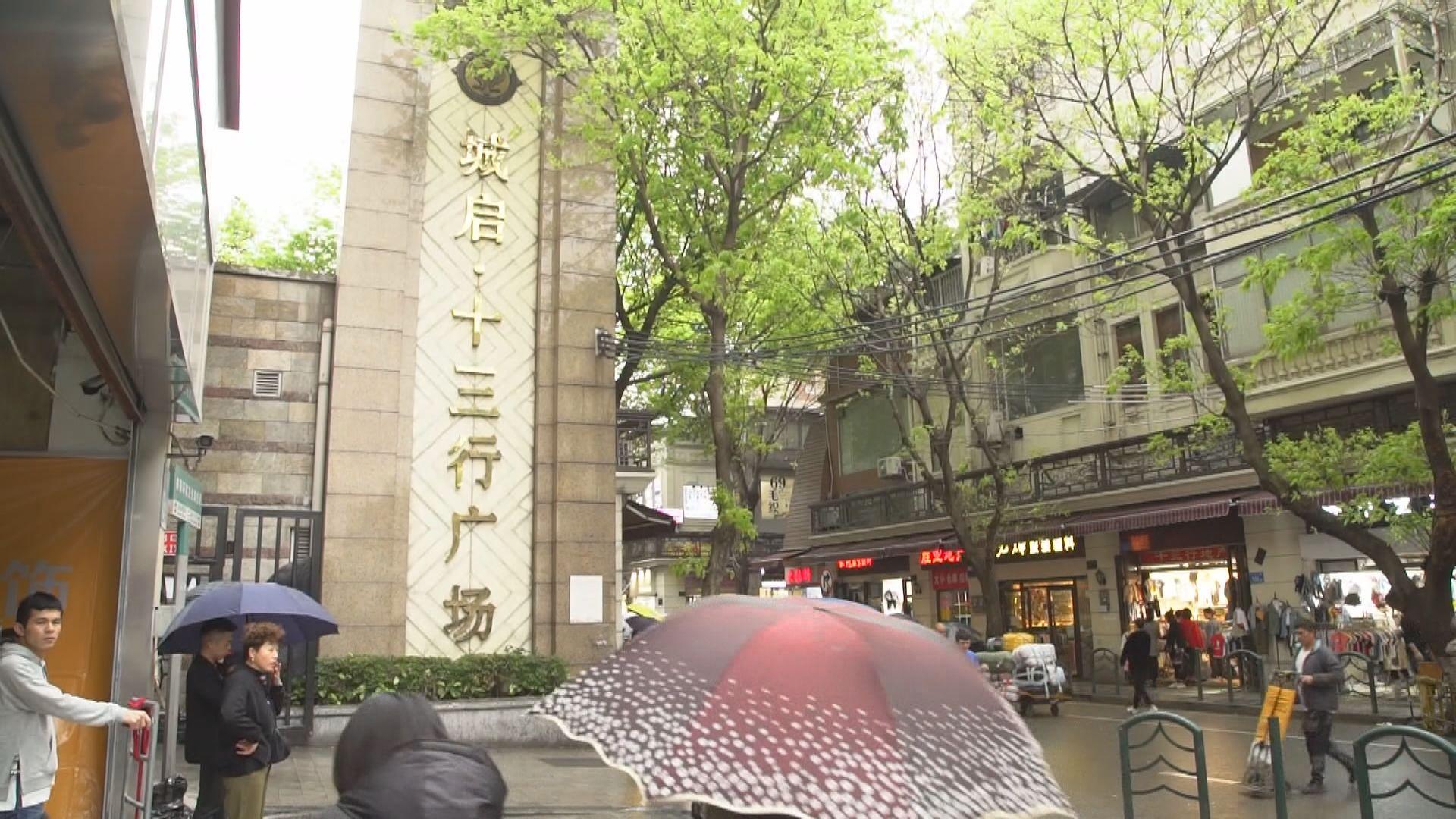 【灣區一分鐘】廣州國際貿易中心角色煞食