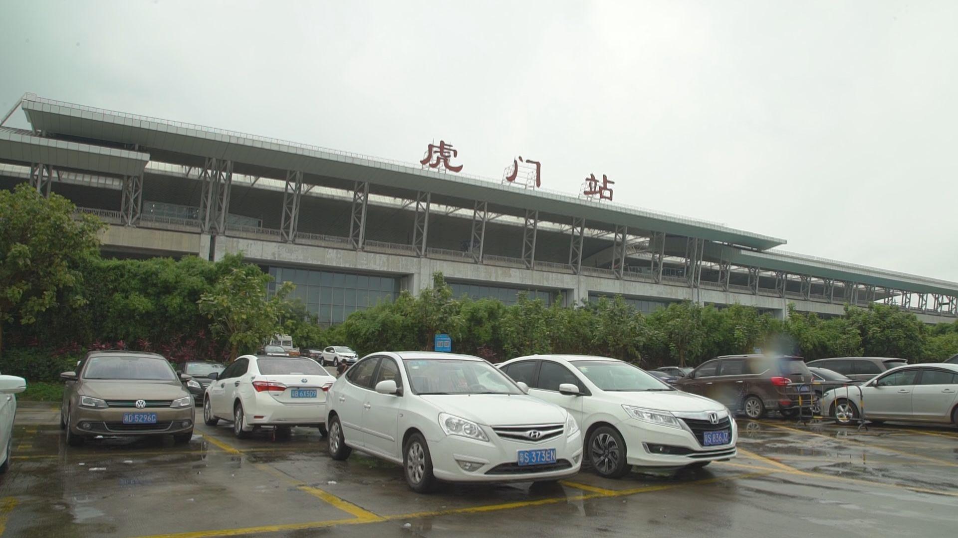【灣區一分鐘】東莞坐擁交通便利成「新浦東」