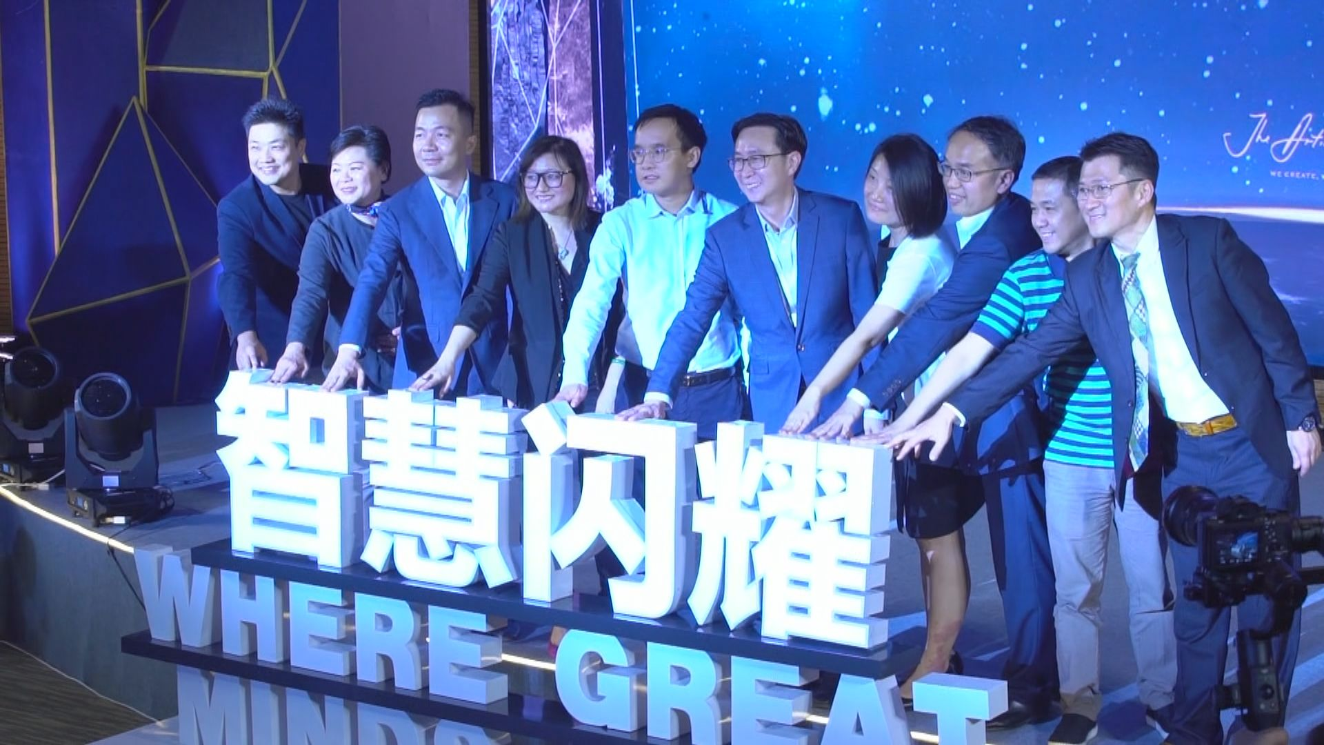 【大灣區專線】騰訊、新世界做「智將」之父!幫手打造Smart City