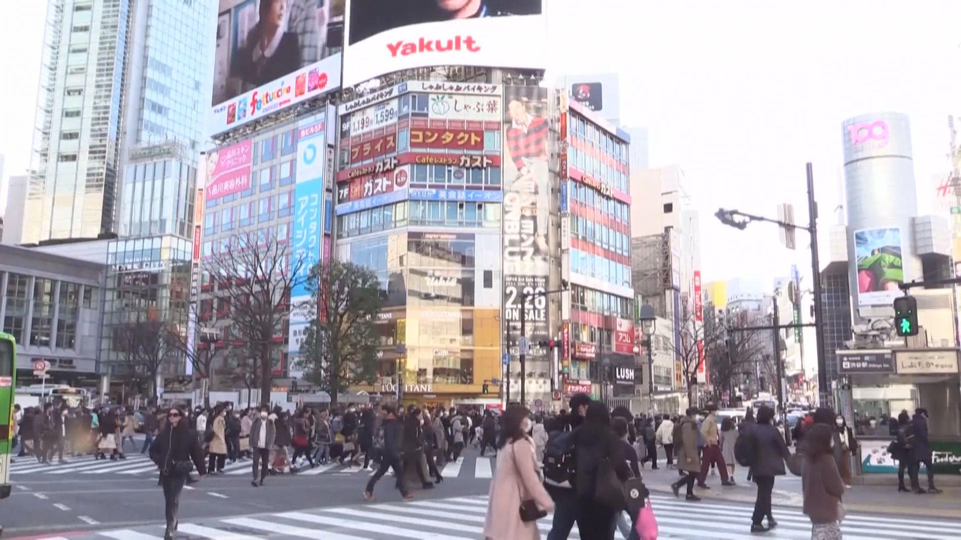 【救市措施】日本推逾2萬億日圓第二輪應對疫情措施