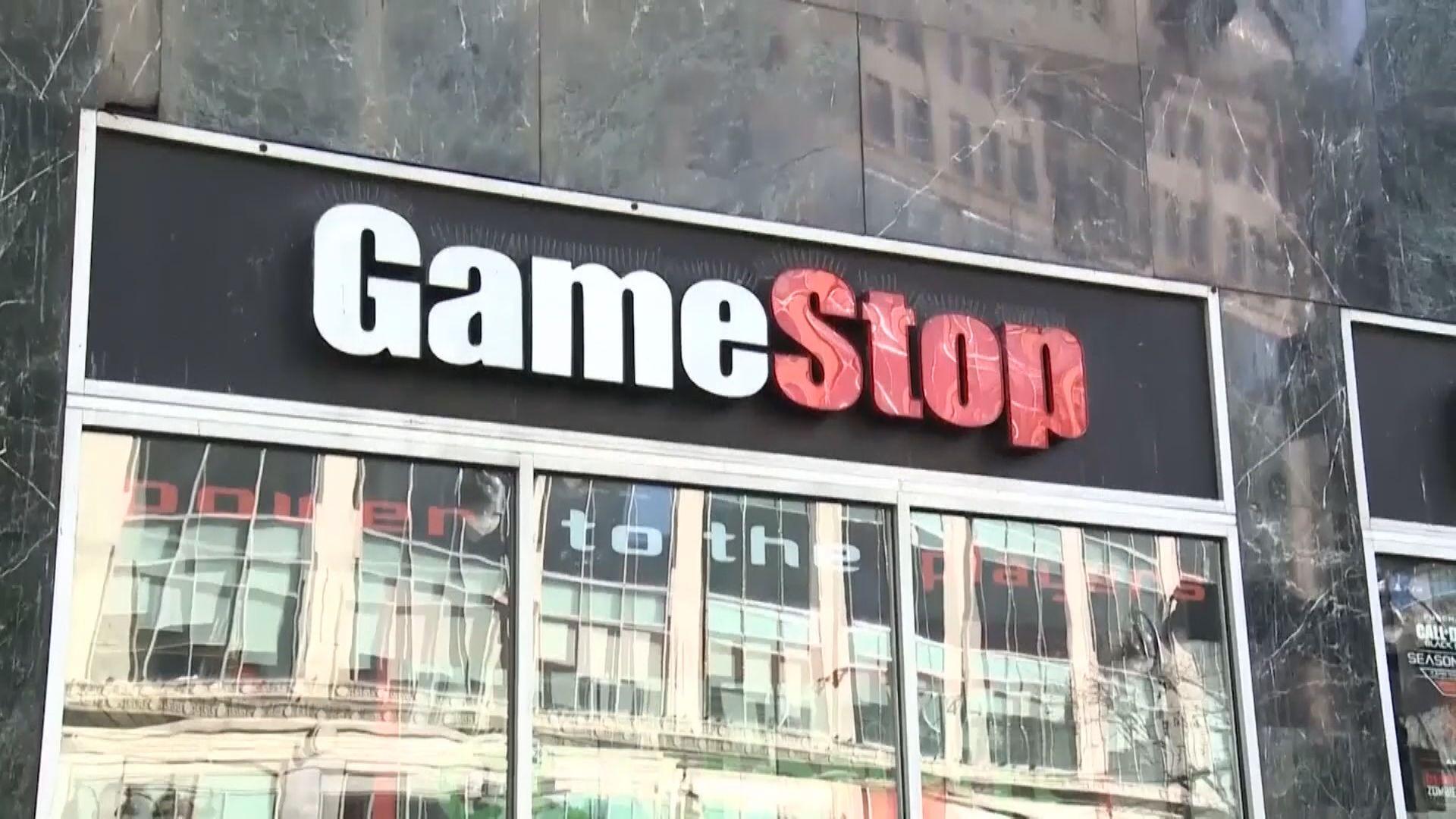 聯同監管機構!路透:耶倫開會傾GameStop事件