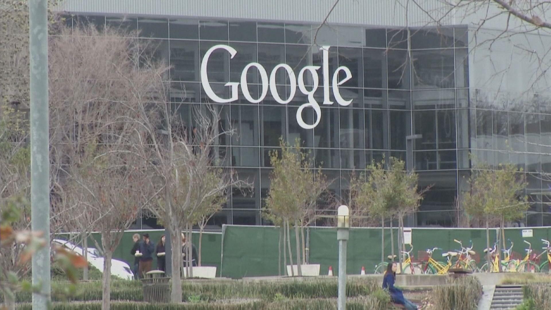 美10州聯手告!Google:壟斷指控毫無根據