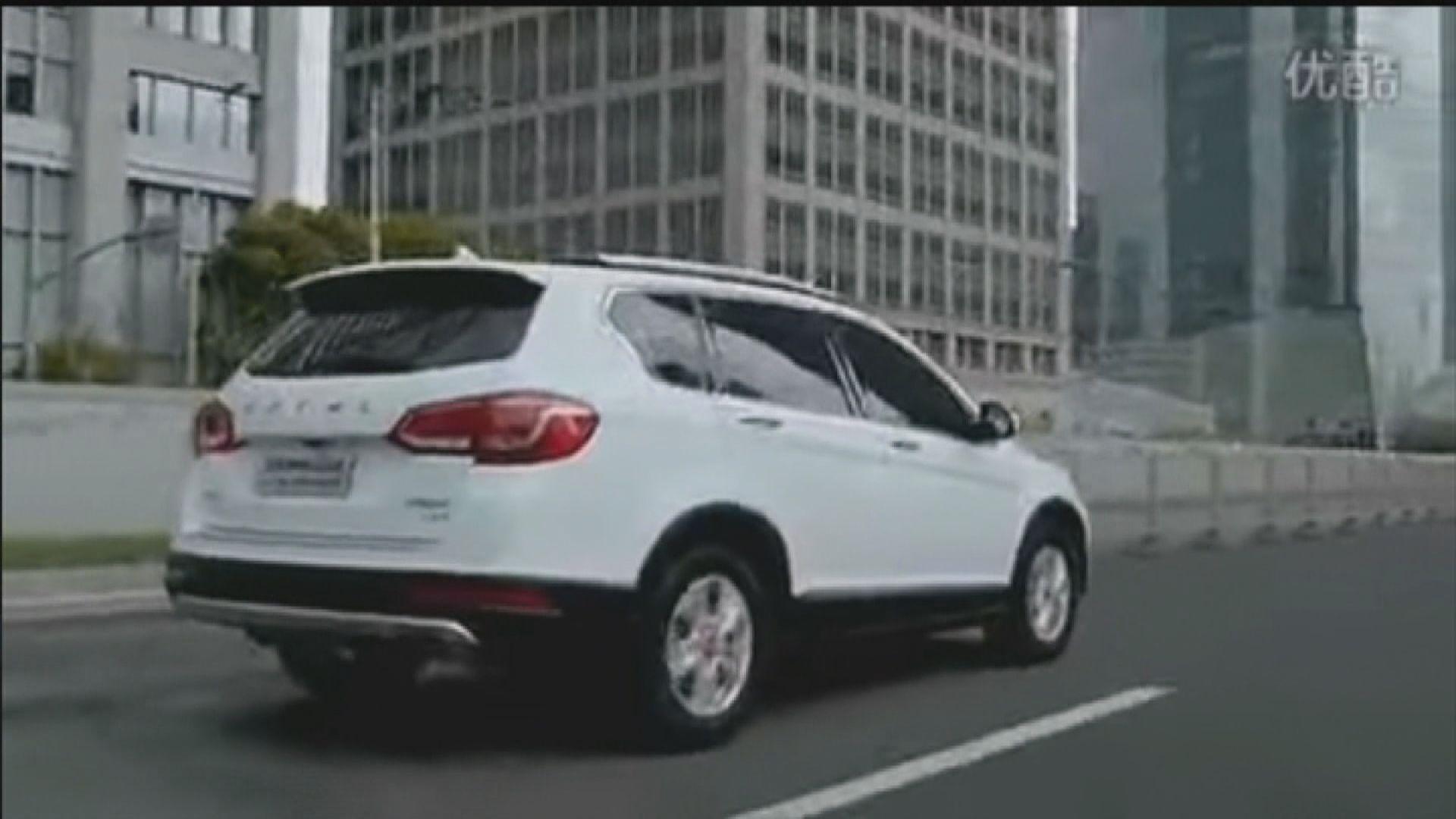 四部委開展新能源汽車下鄉活動
