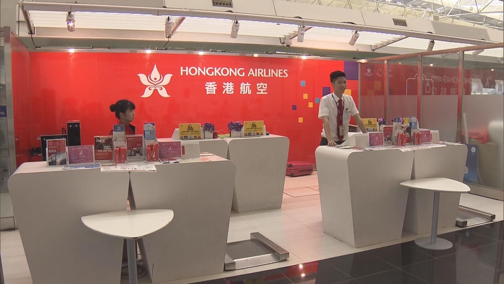【旅遊疲弱】香港航空擬裁員約400人