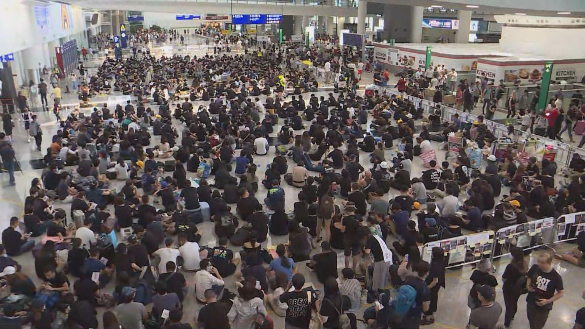 【機場示威】機管局:今日其餘航班已全部取消