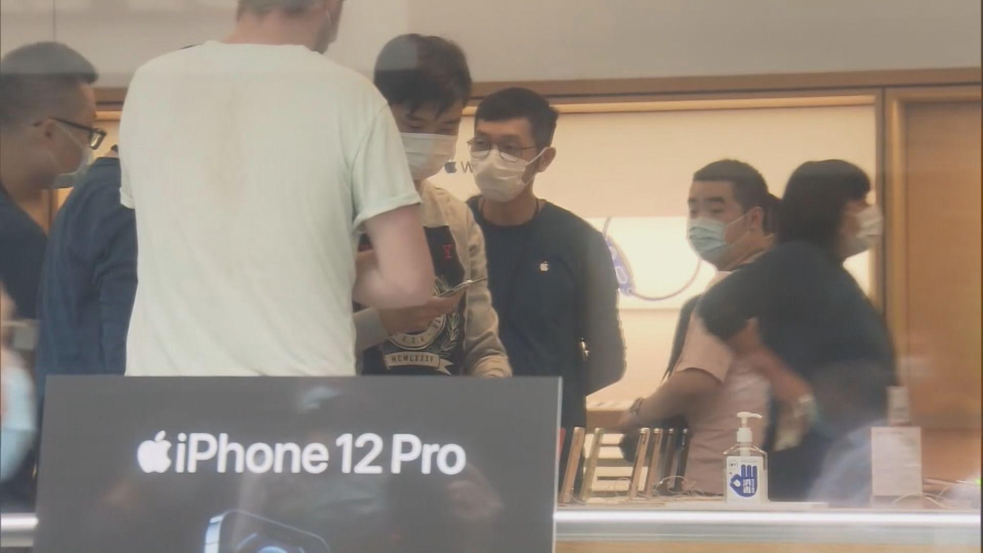 iPhone12、12 Pro 即日起發售