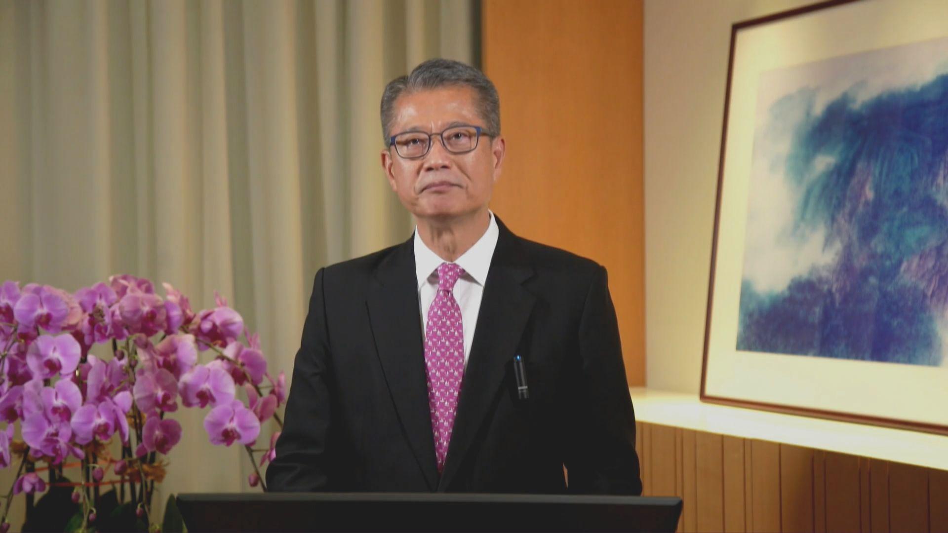 陳茂波:政府決心發展房託基金市場