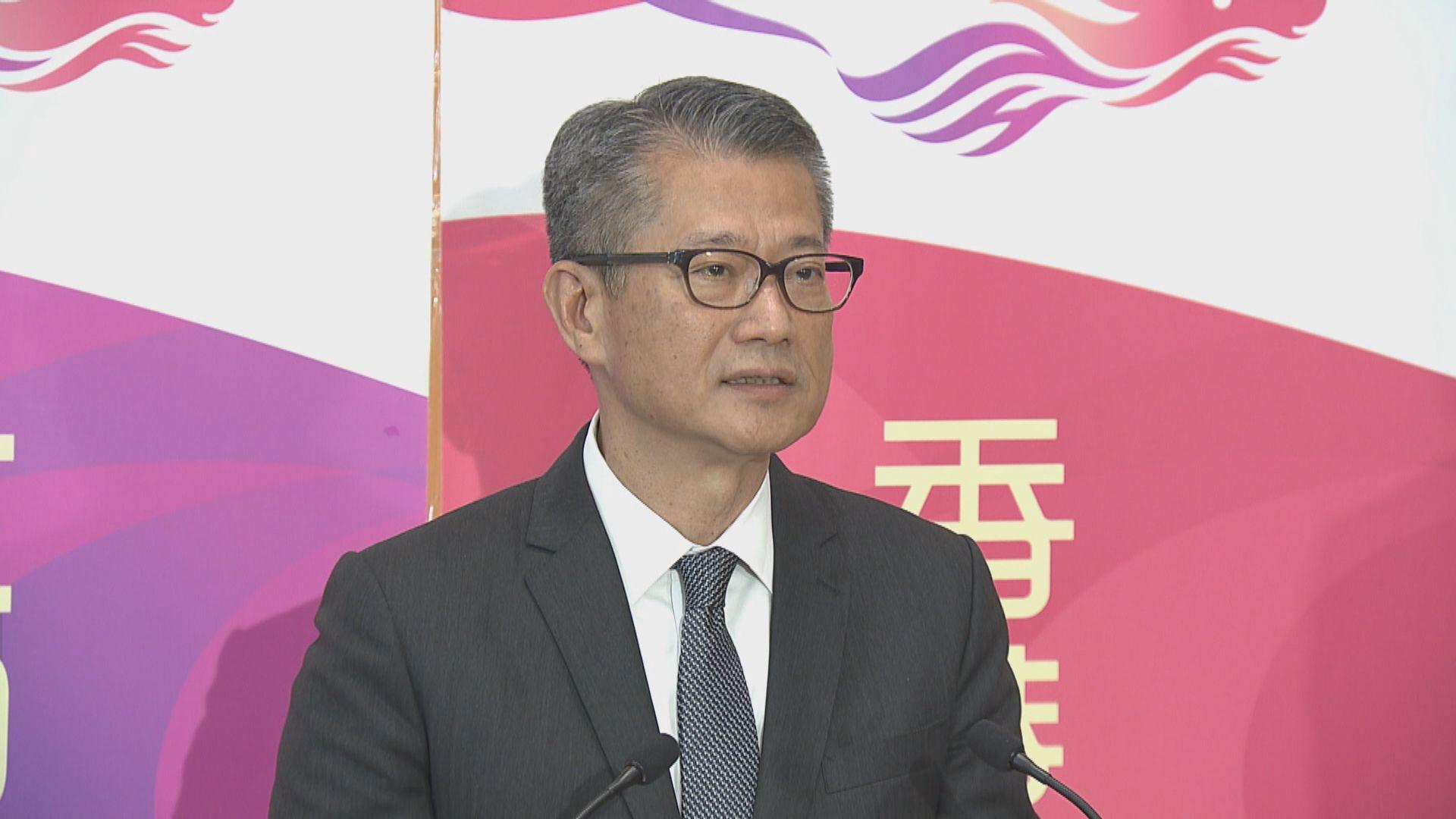 【助中小企】政府新推出九成信貸擔保產品