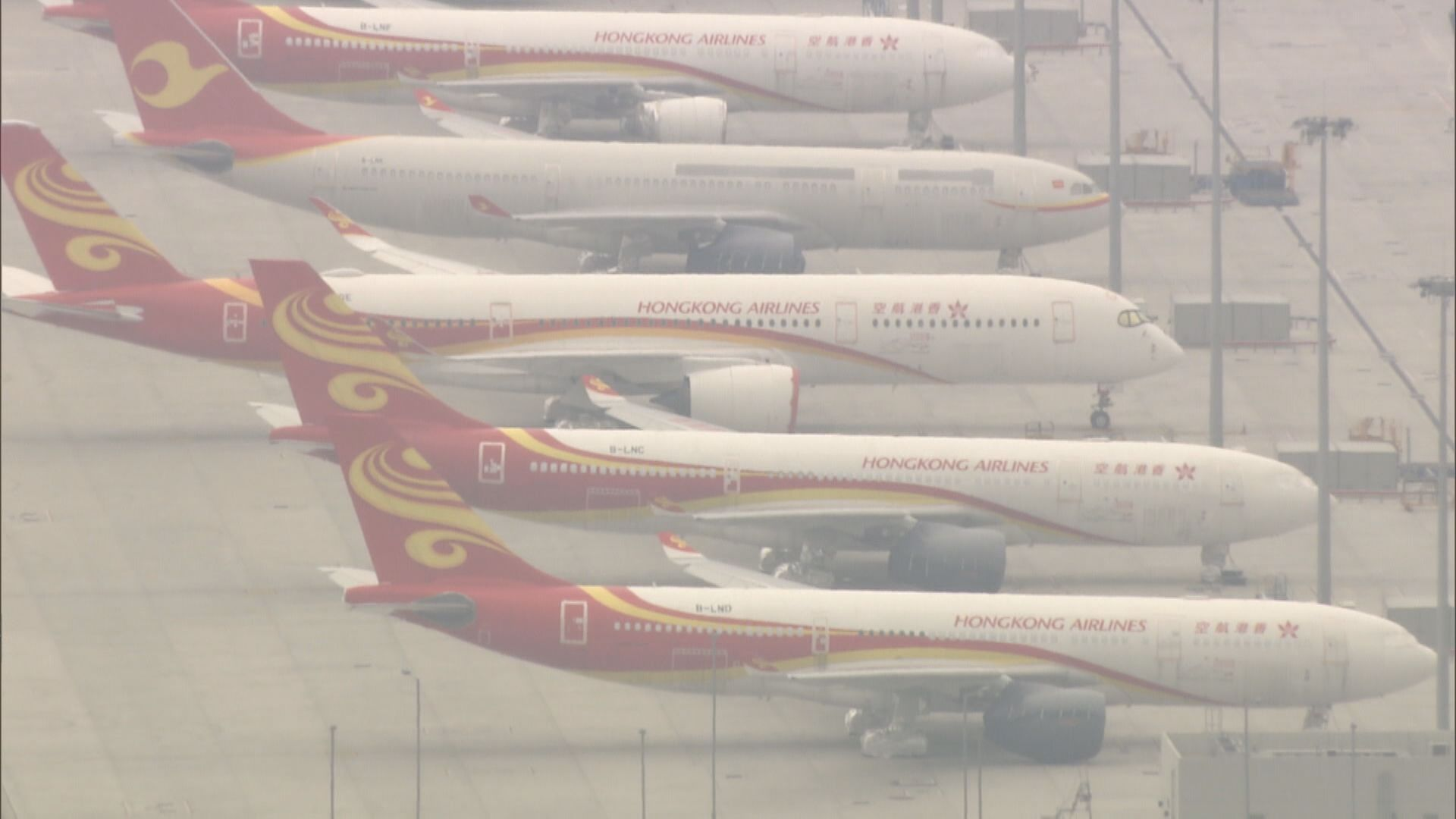 傳港航Cut數百職位 A320機隊停飛