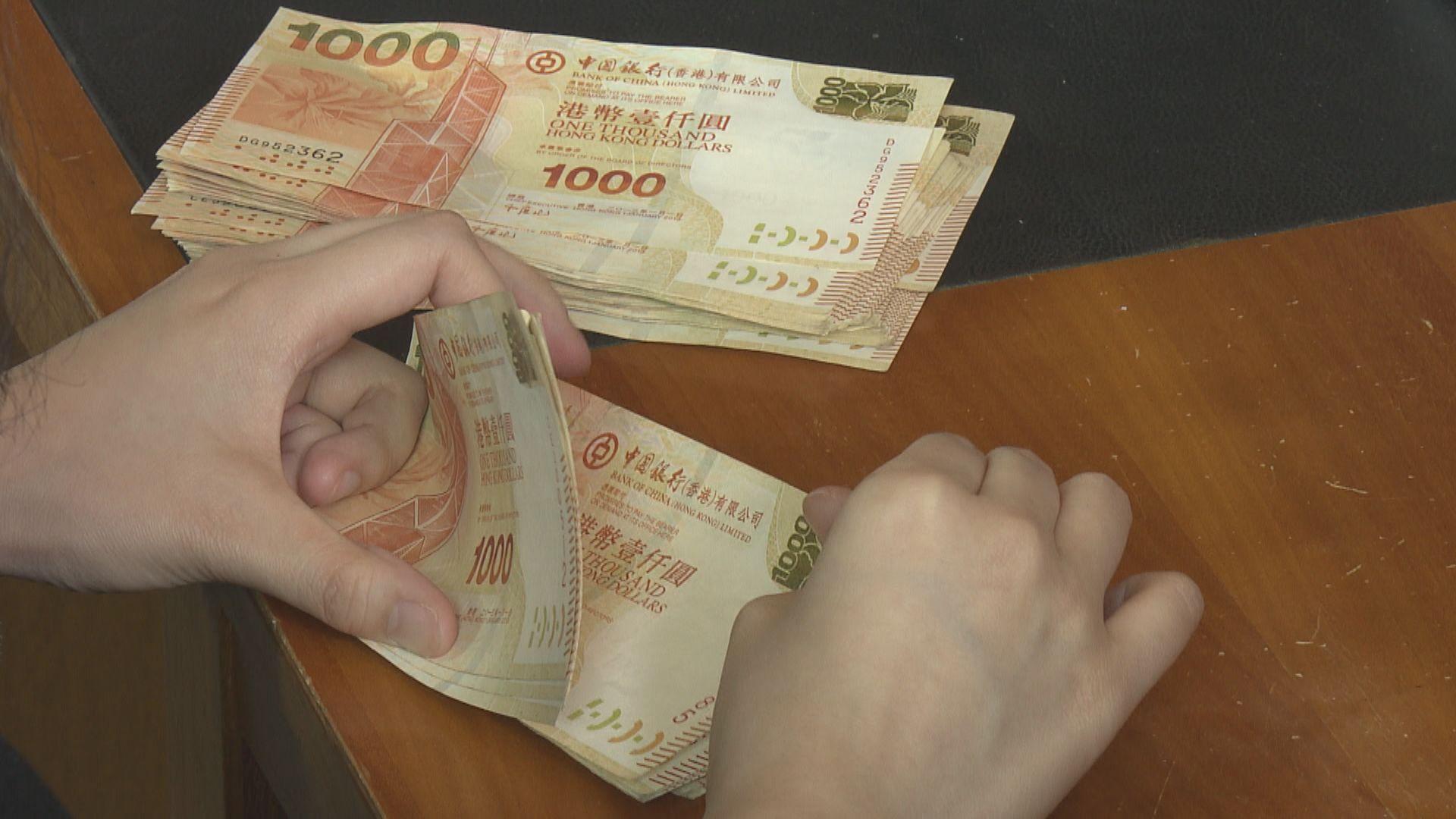 【存款統計】8月港元存款減少1.6% 美元存款增