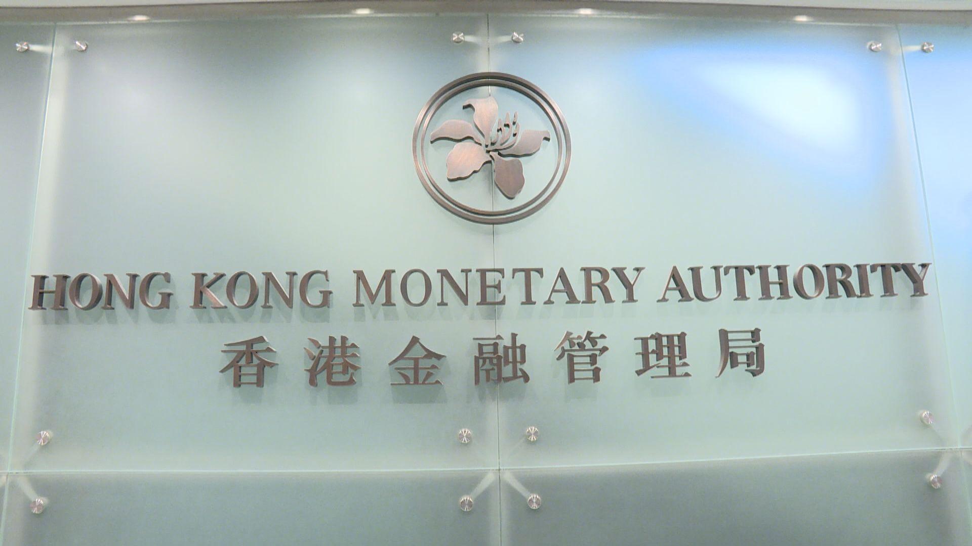 【五度入市】金管局再向市場沽出逾23億港元