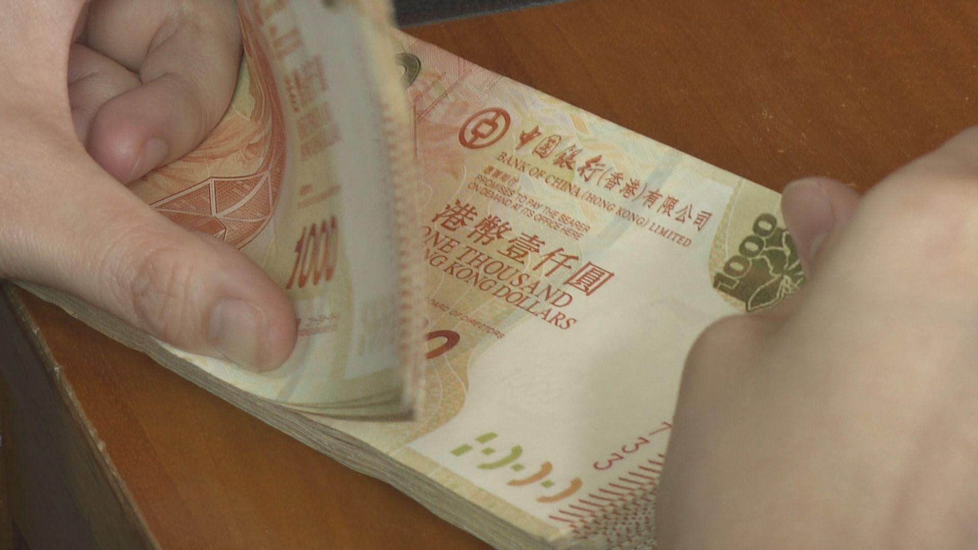 【港元強勢】港元匯價曾見逾兩年半高位