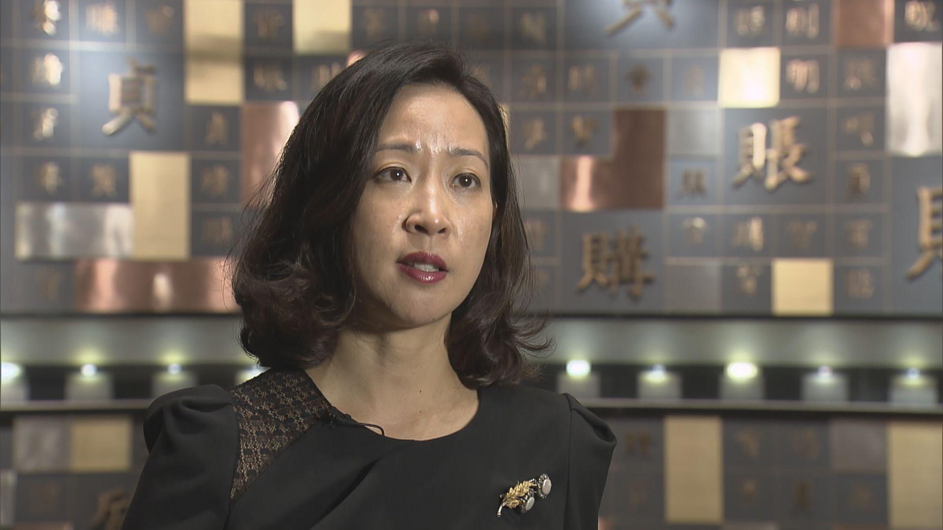 上市公司ESG!港交所:或硬性規定增女董事比例