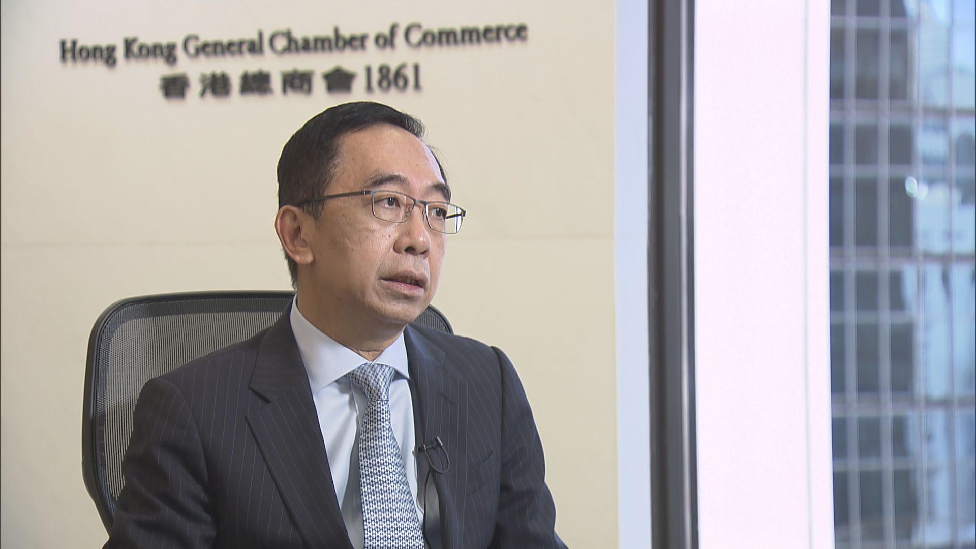 梁兆基:若外國制裁香港 會是國際損失