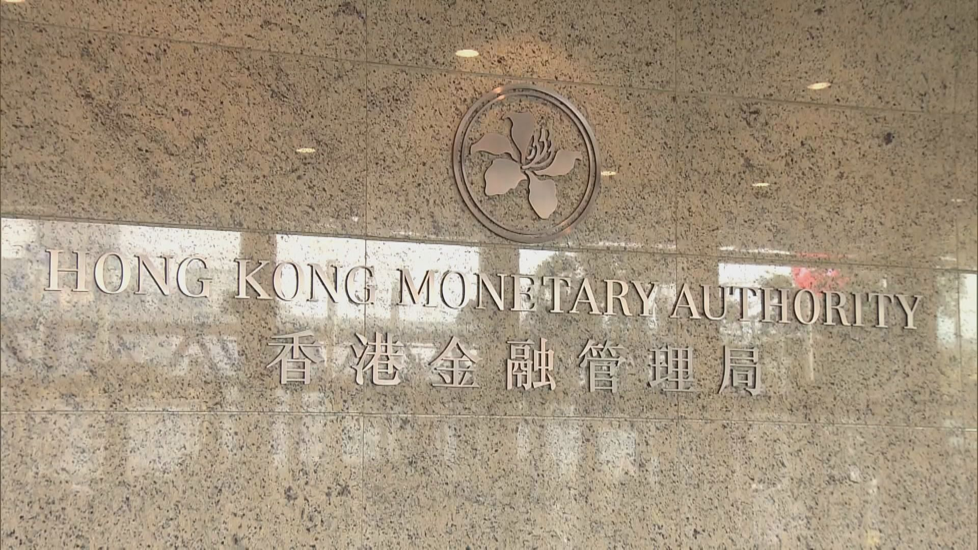 彭博:銀行重新考慮提供恒大樓盤按揭