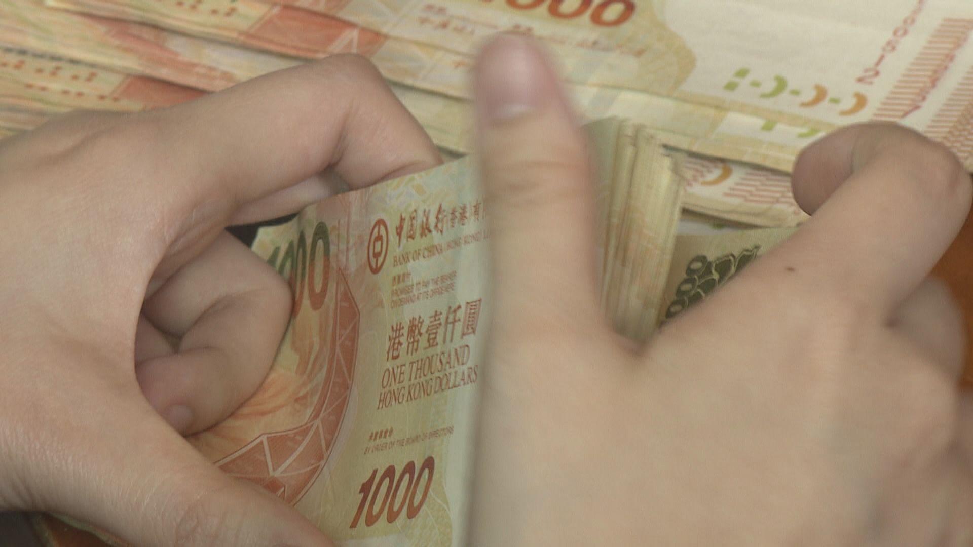 港元觸及強方兌換保證 金管局歐洲交易時段入市