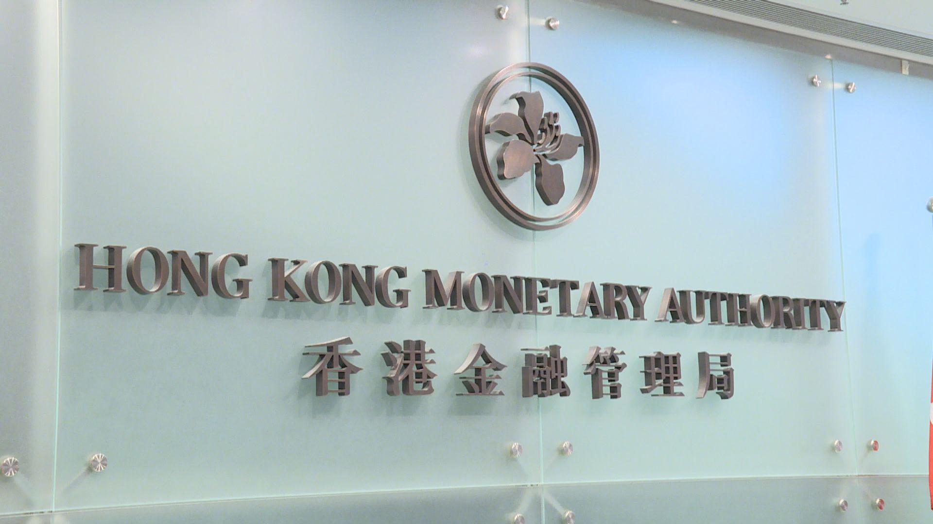 金管局余偉文:聯匯制度不因外國對港政策而變