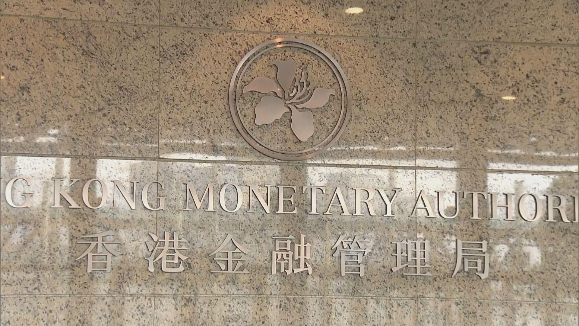 金管局將臨時性美元流動資金安排定為恒常