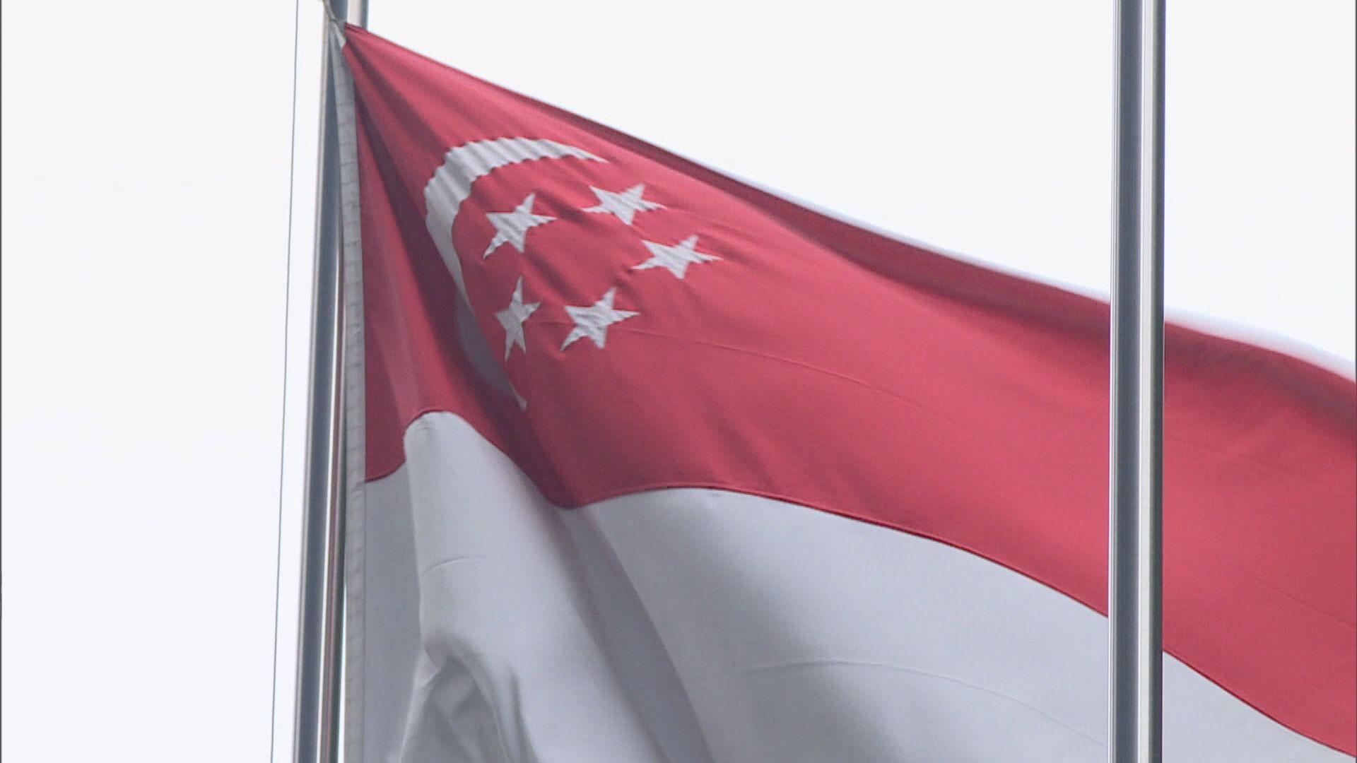 【不佔便宜】新加坡金管局警告勿趁香港動盪搶客