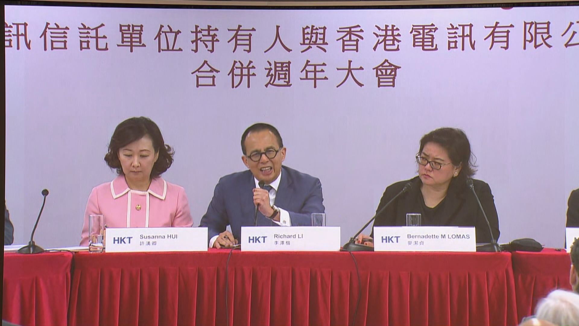 【審慎部署】香港電訊:今年不打算大力投資5G