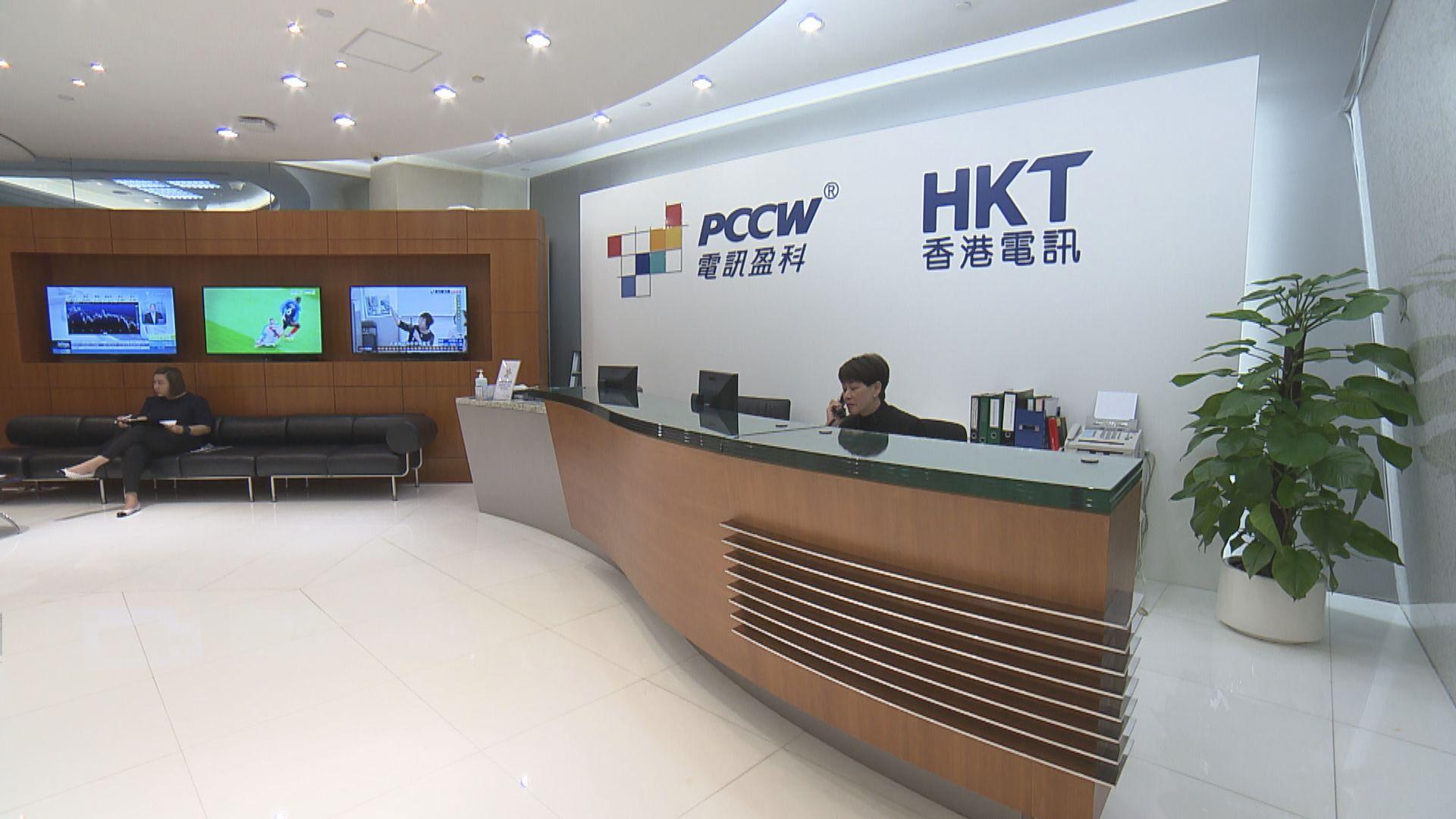傳香港電訊出售價值10億美元國際傳輸業務