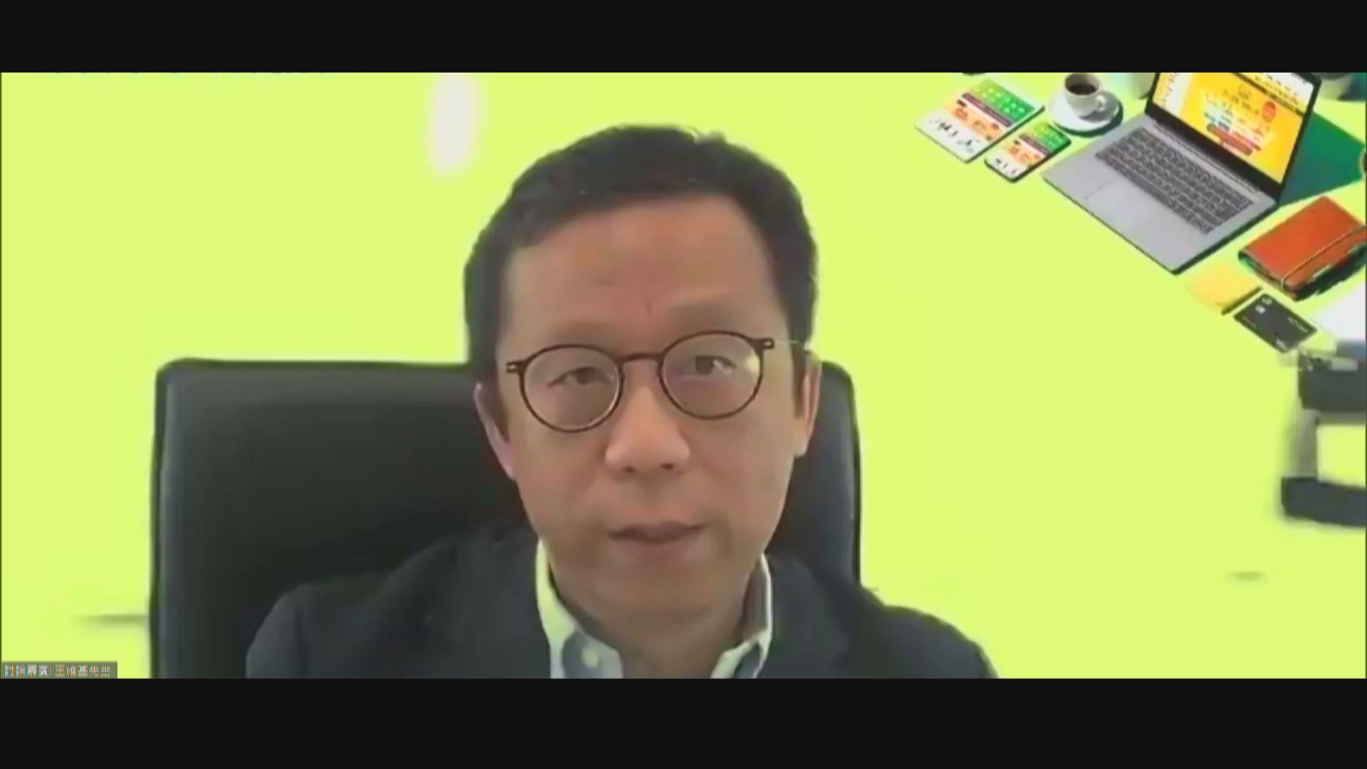 王維基:會大力開拓銀髮市場