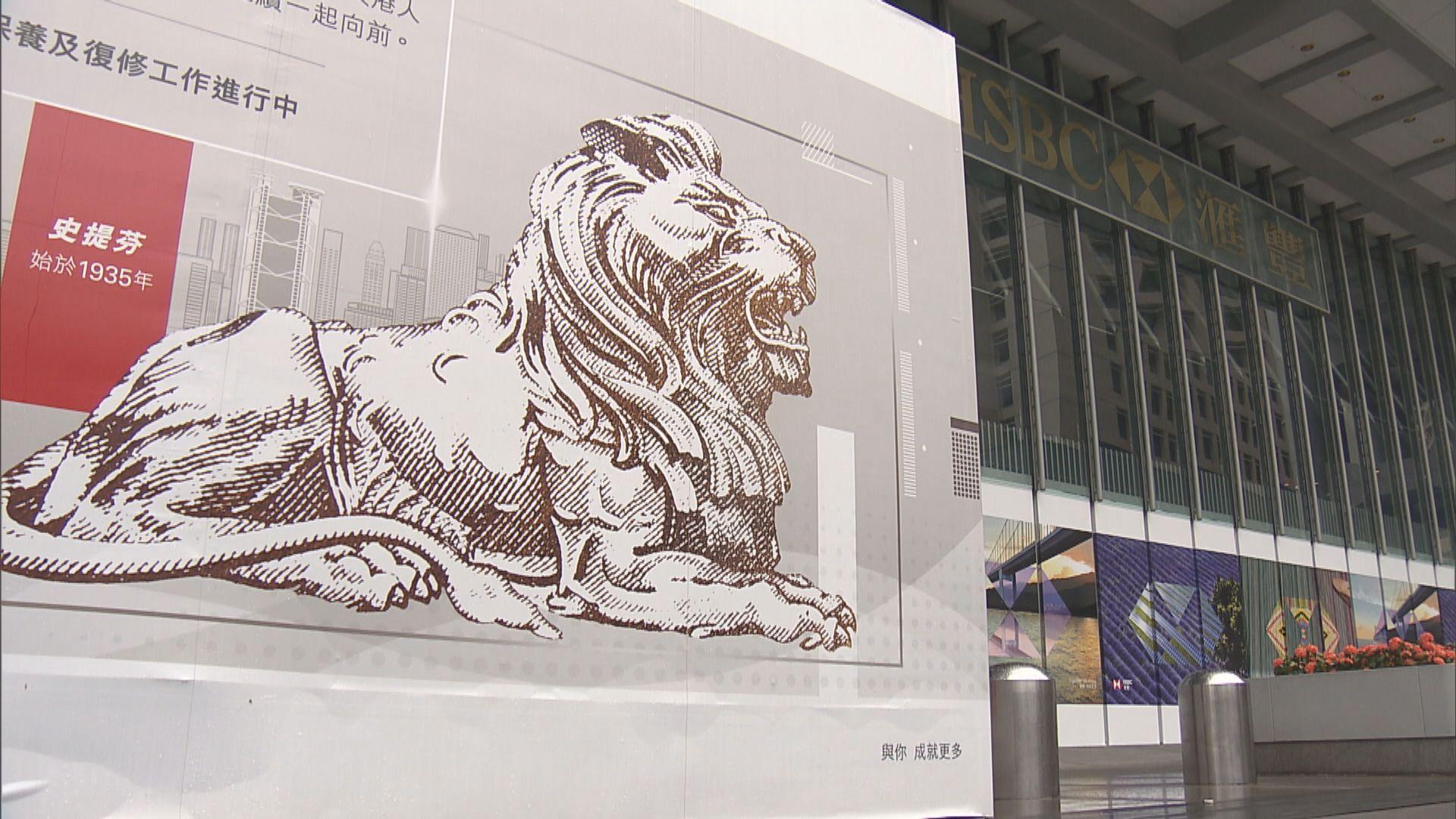 滙豐:中國是集團重要戰略性市場