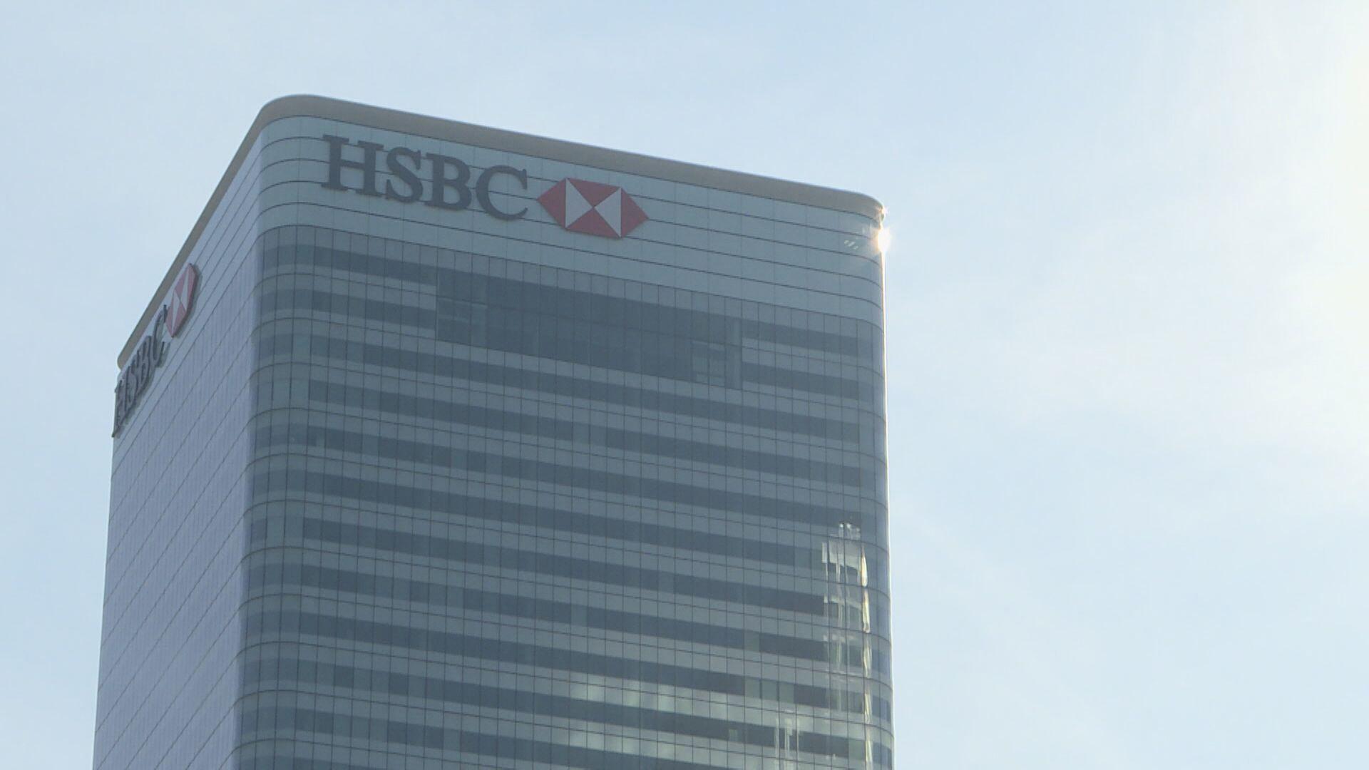 FT:滙控倫敦總部擬縮減40%樓面