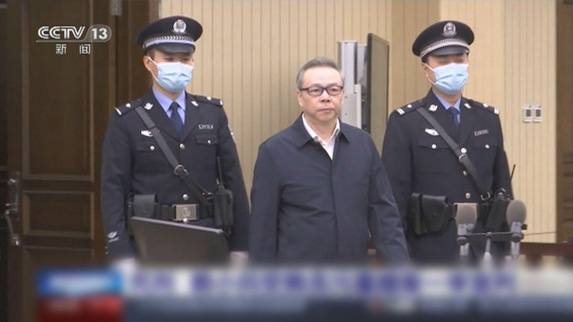 華融前董事長賴小民貪逾17億判死刑
