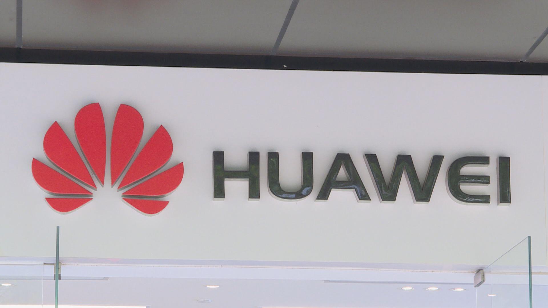 【繼續用華為】菲律賓開通首個5G商用網絡