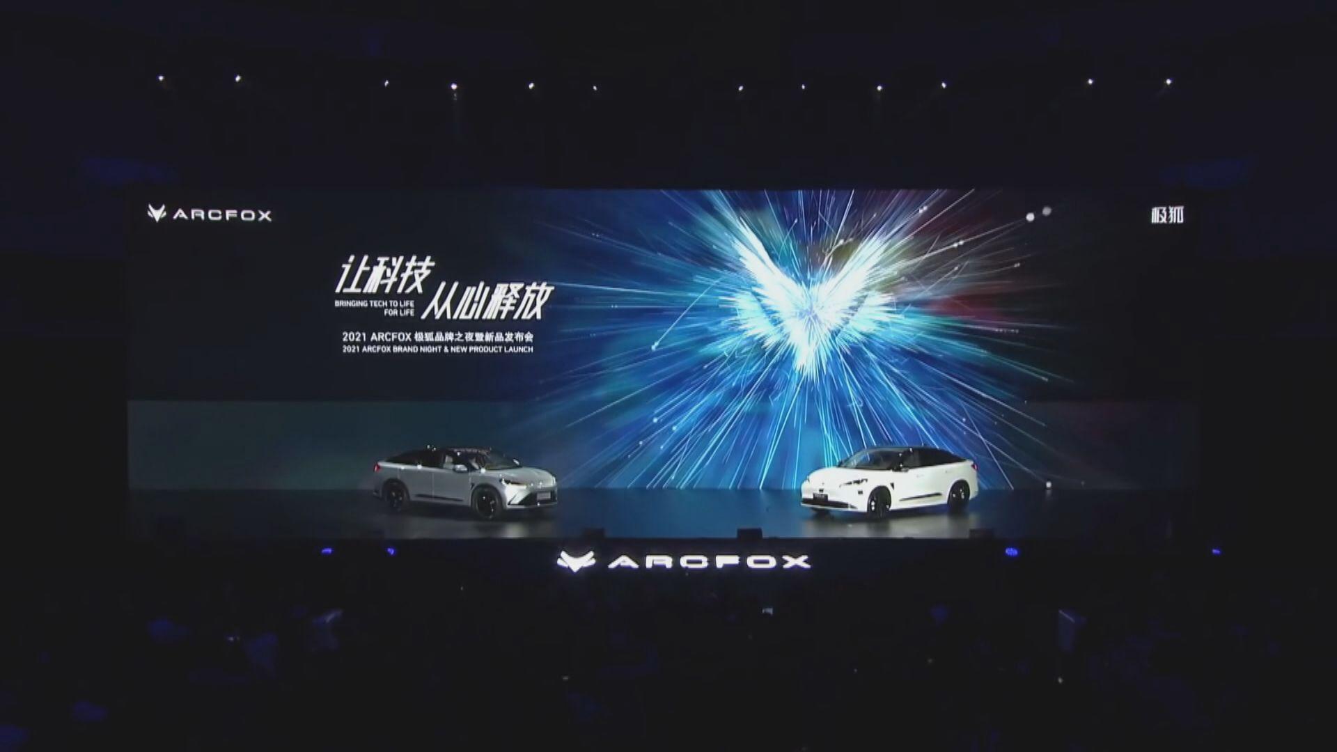 傳華為、小康傾新能源車合作