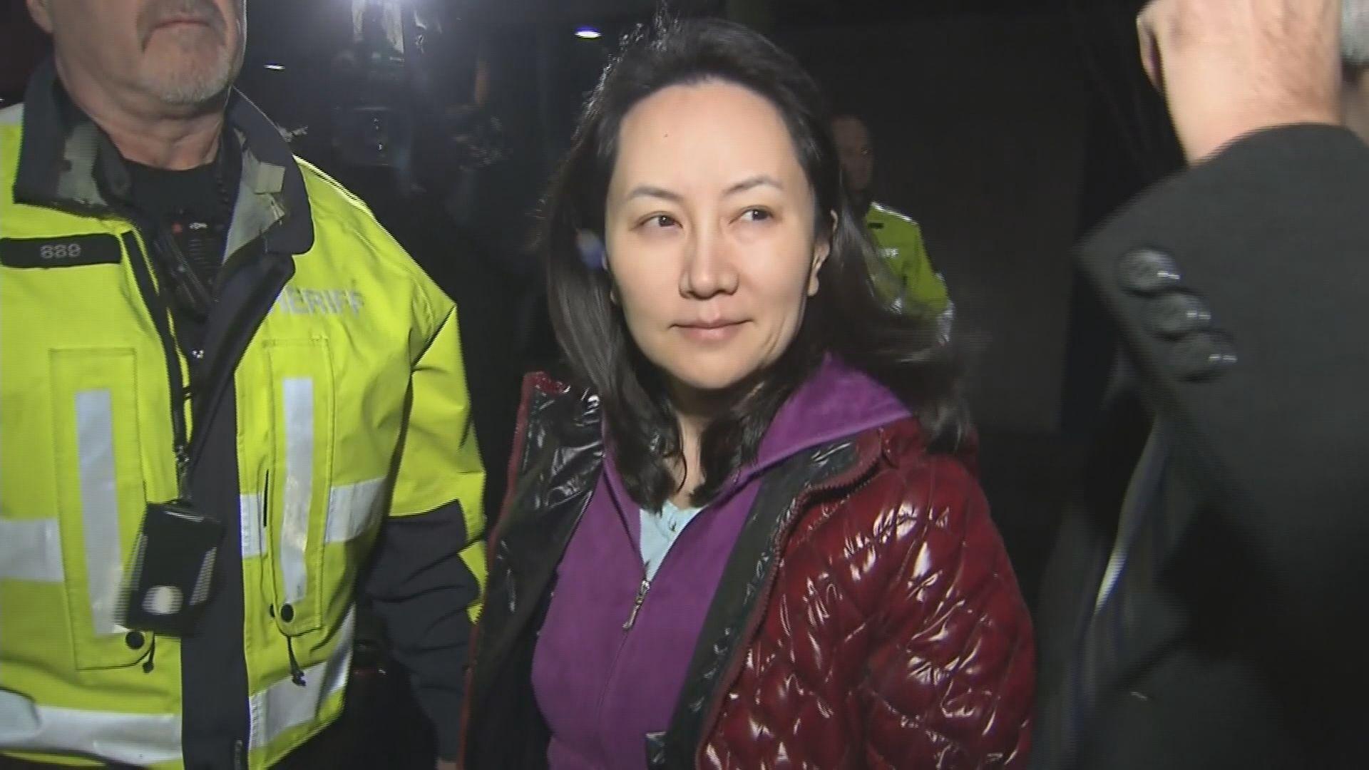 【傳美快引渡孟晚舟】中國外交部:美加濫用引渡協議