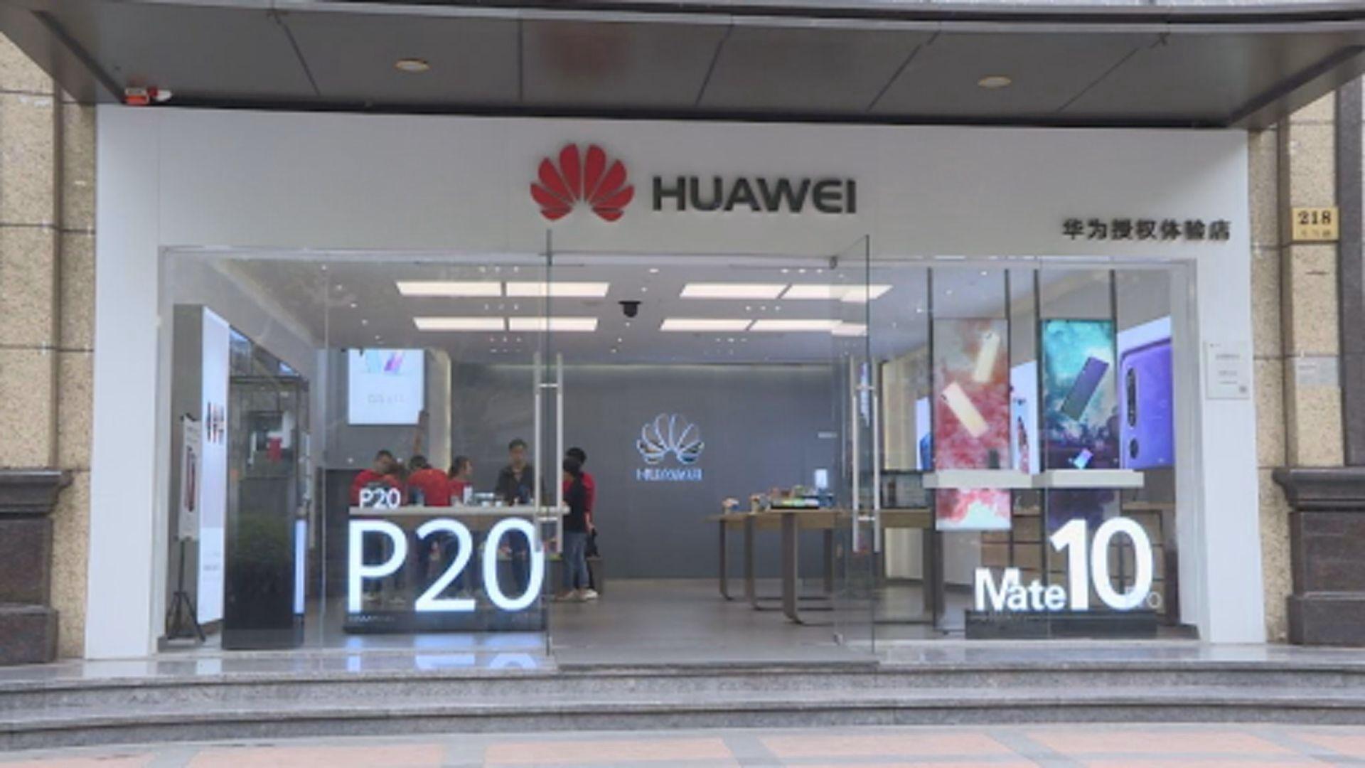 【超越蘋果】華為首成全球第二大智能手機供應商
