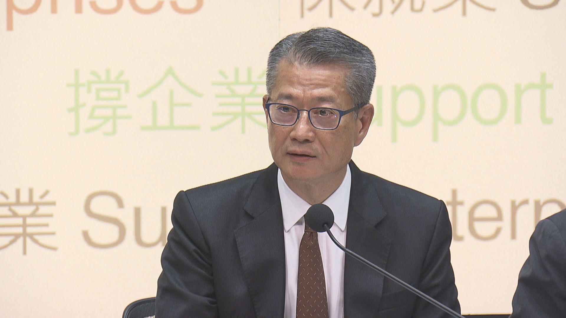 陳茂波:新iBond最低保證息率達兩厘