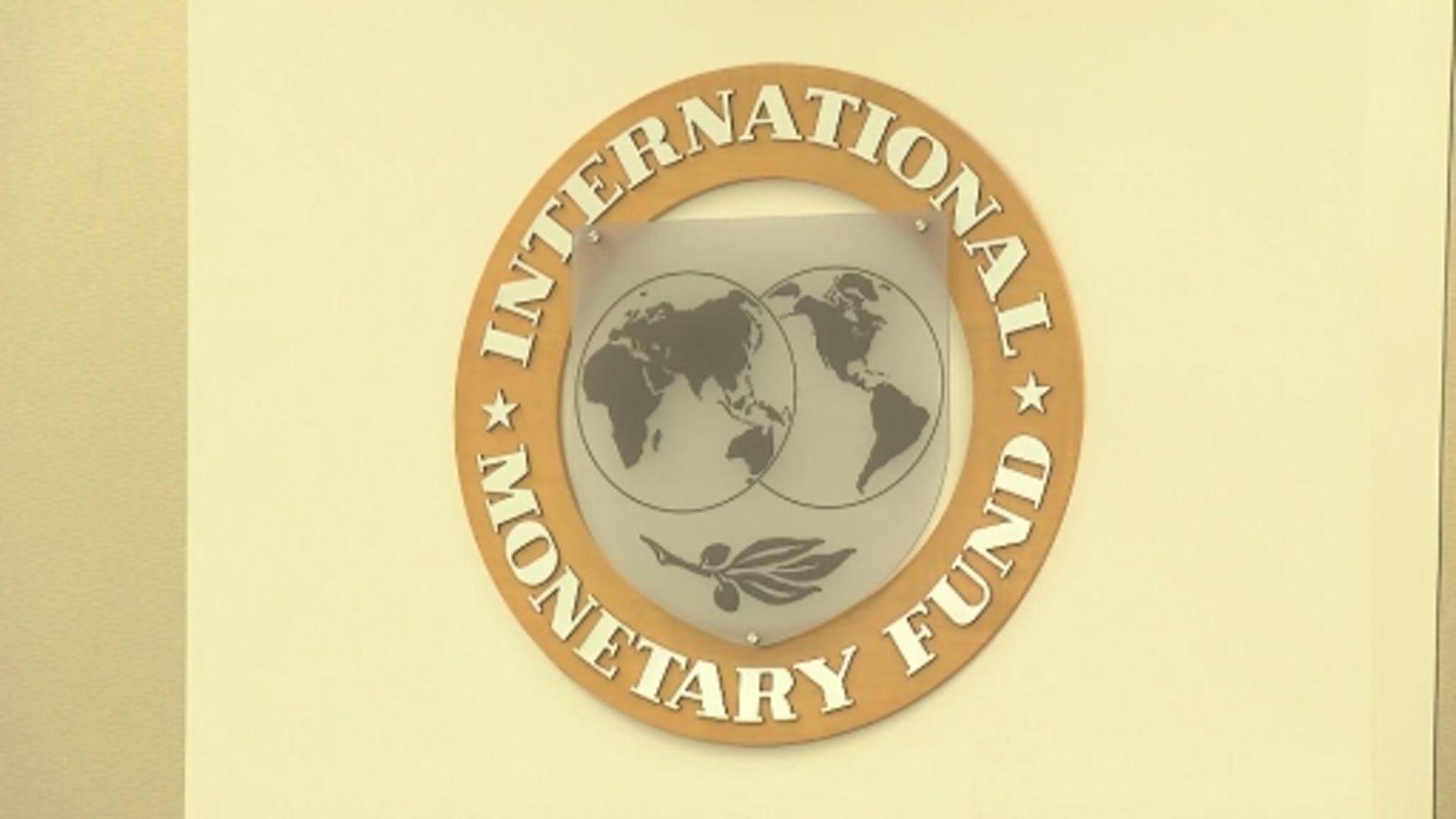 【下調預測】IMF降亞洲今明兩年經濟預測
