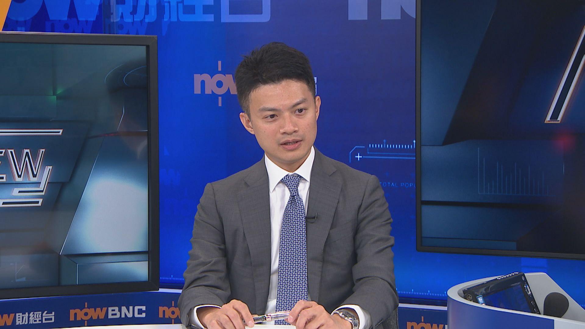 【蟬聯寶座】畢馬威:香港有機會蟬聯全球新股集資額第一