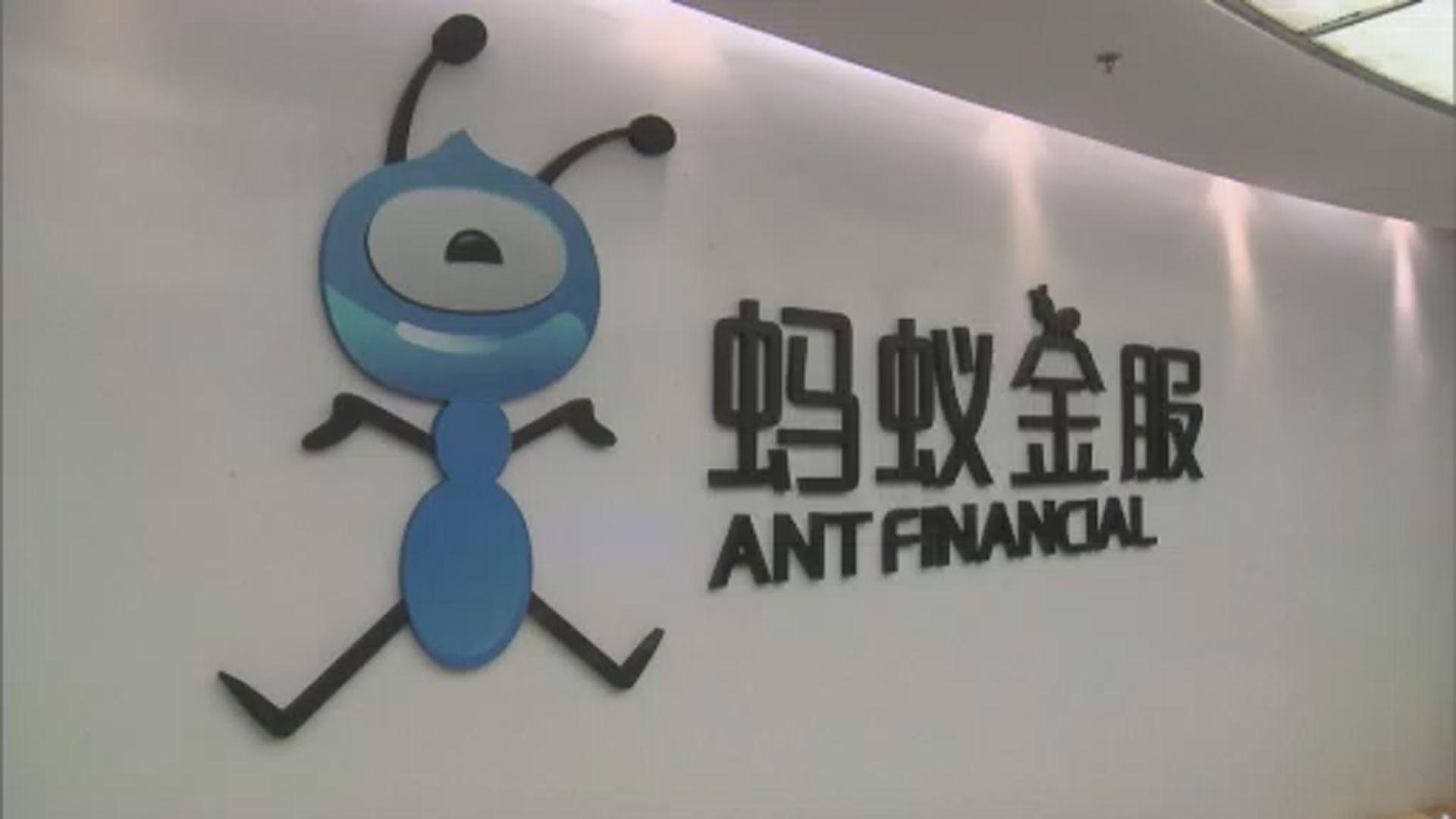 報道:第四隻螞蟻集團配售基金售罄