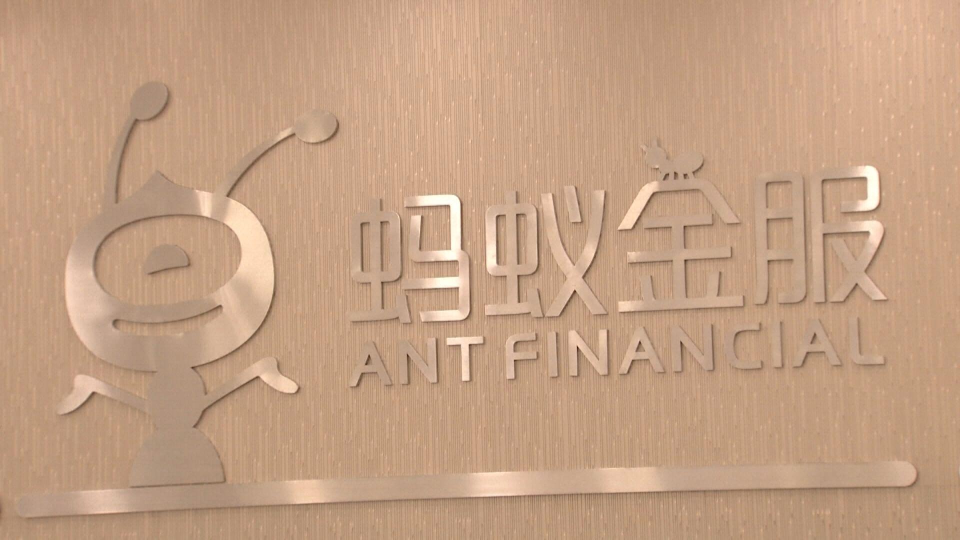 螞蟻H股孖展 逾3900億元