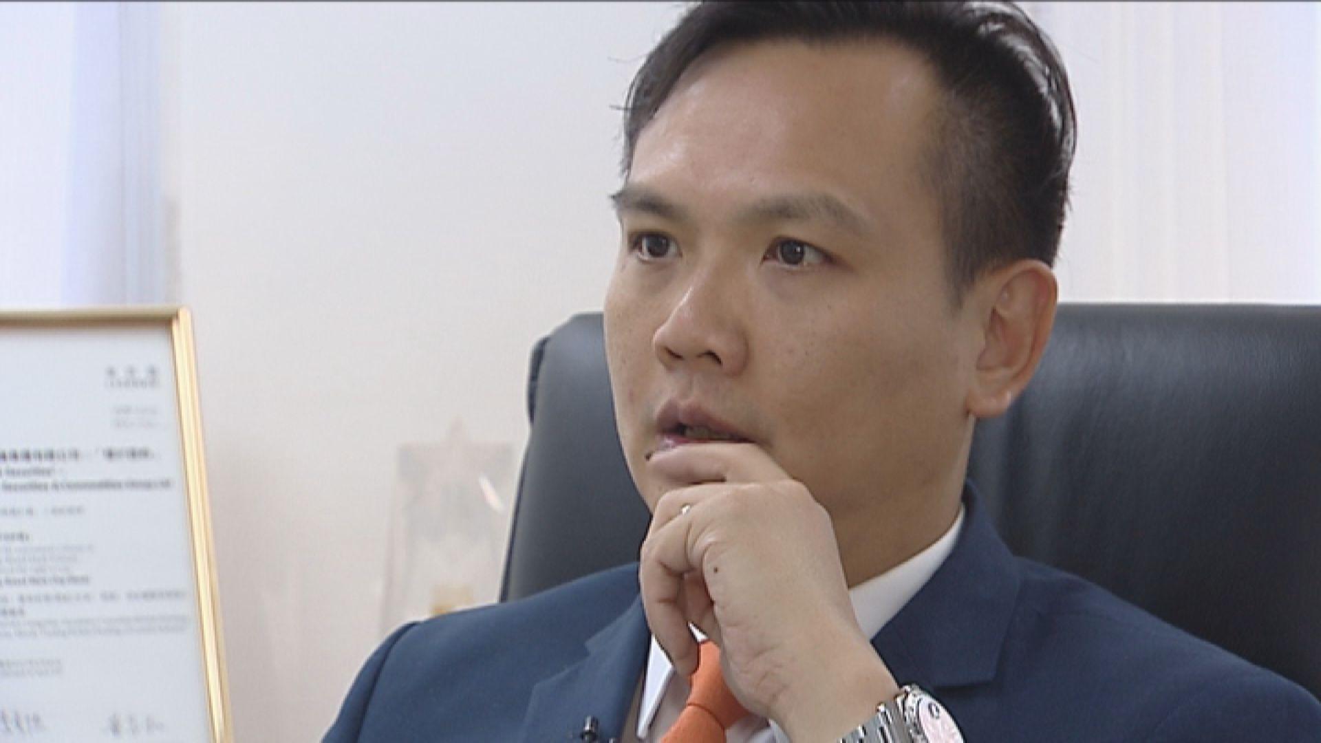 【中概股回歸】本地券商已為網易、京東預留大額孖展